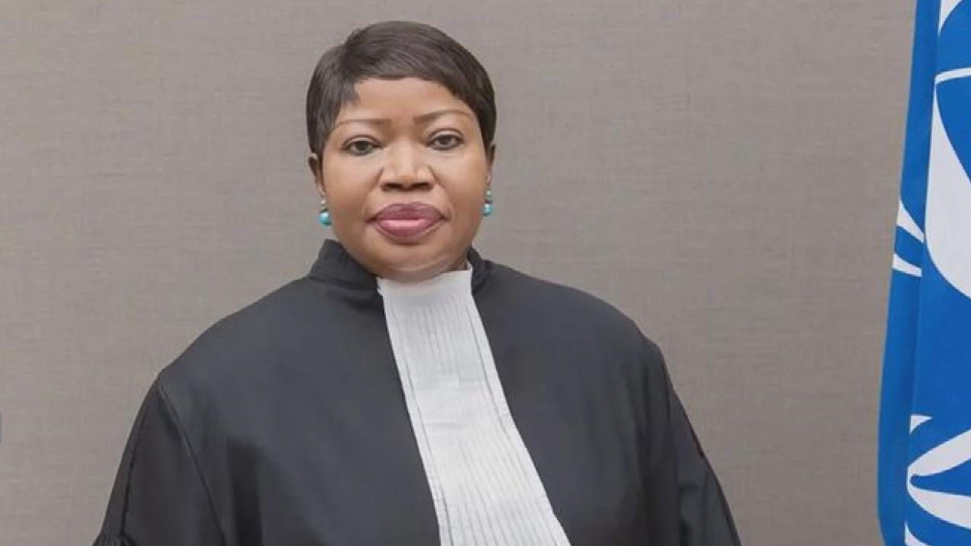 美國制裁國際刑事法院首席檢察官