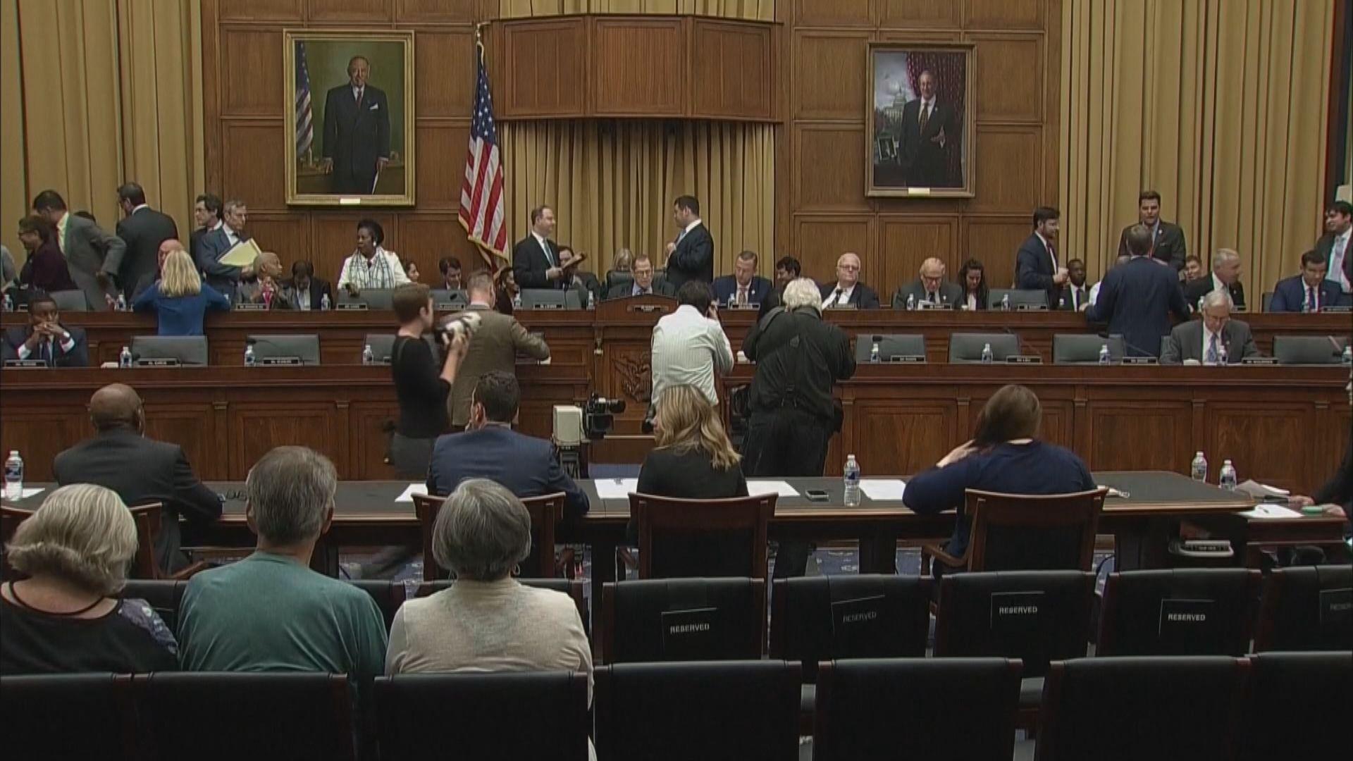 美國眾院委員會通過加強調查特朗普議案