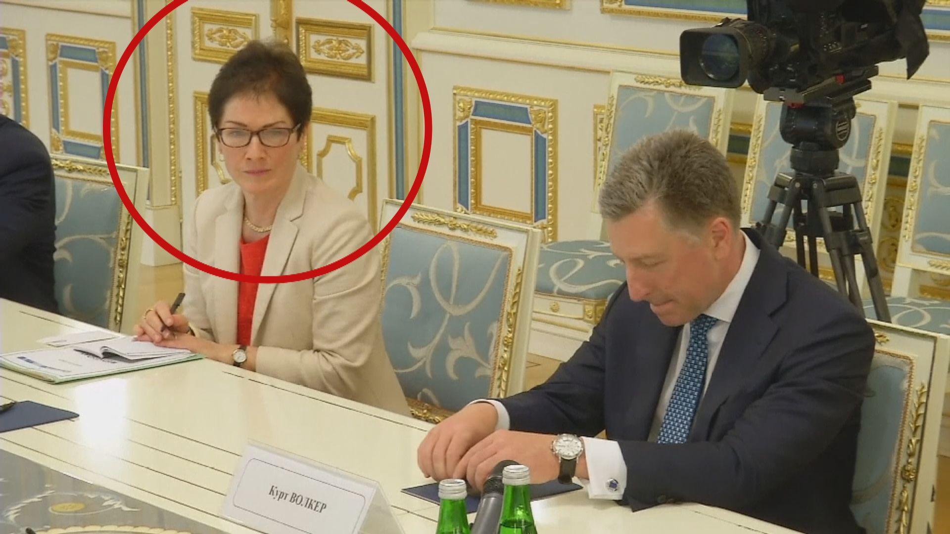 美國外交官指曾被游說辭退駐烏大使