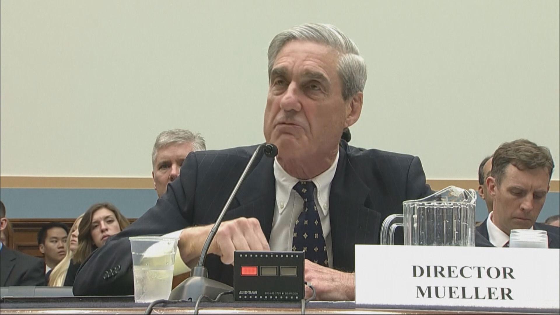 眾議院調查特朗普有否向通俄調查說謊