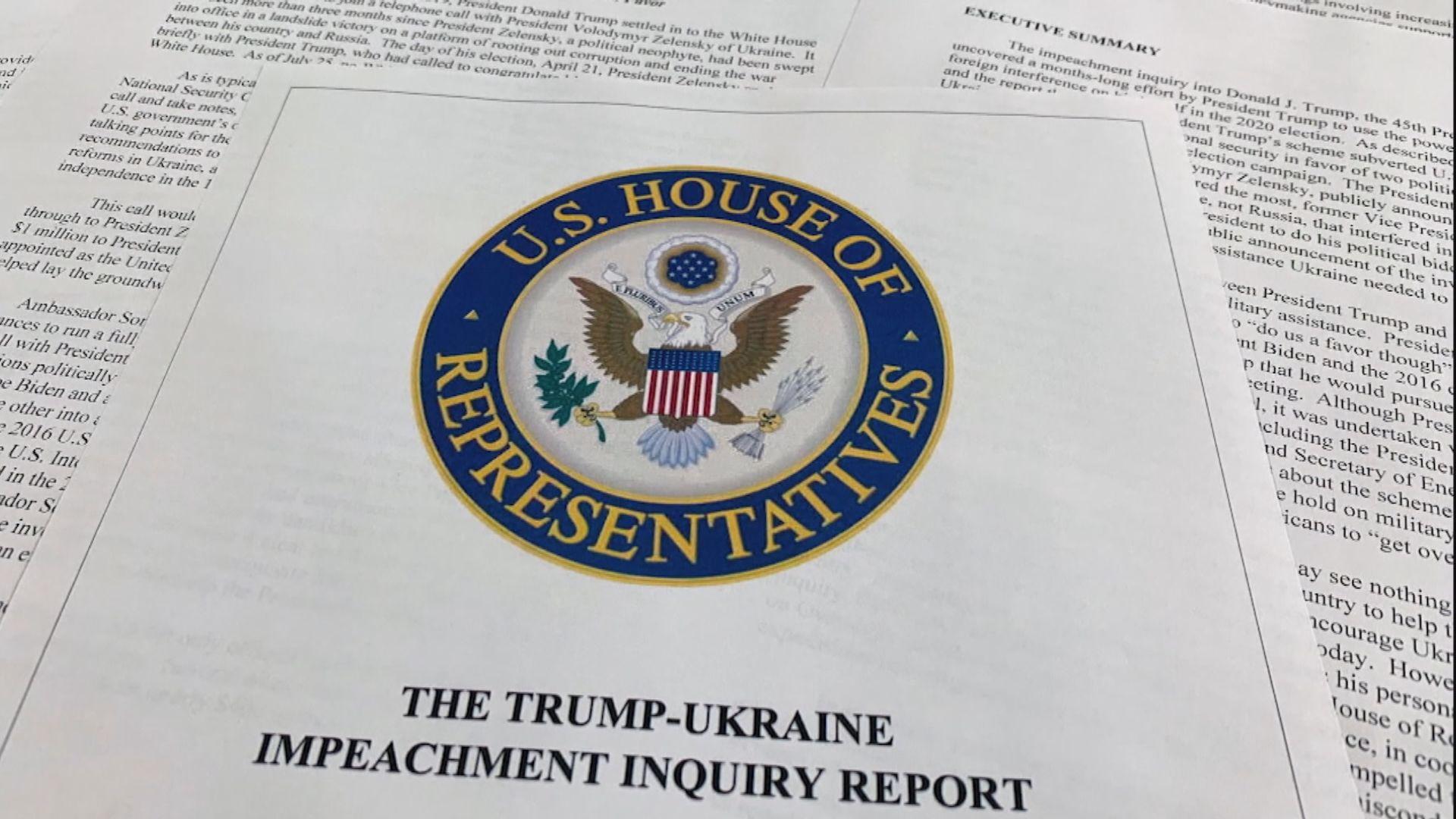 彈劾調查報告:有壓倒性證據顯示特朗普行為不當