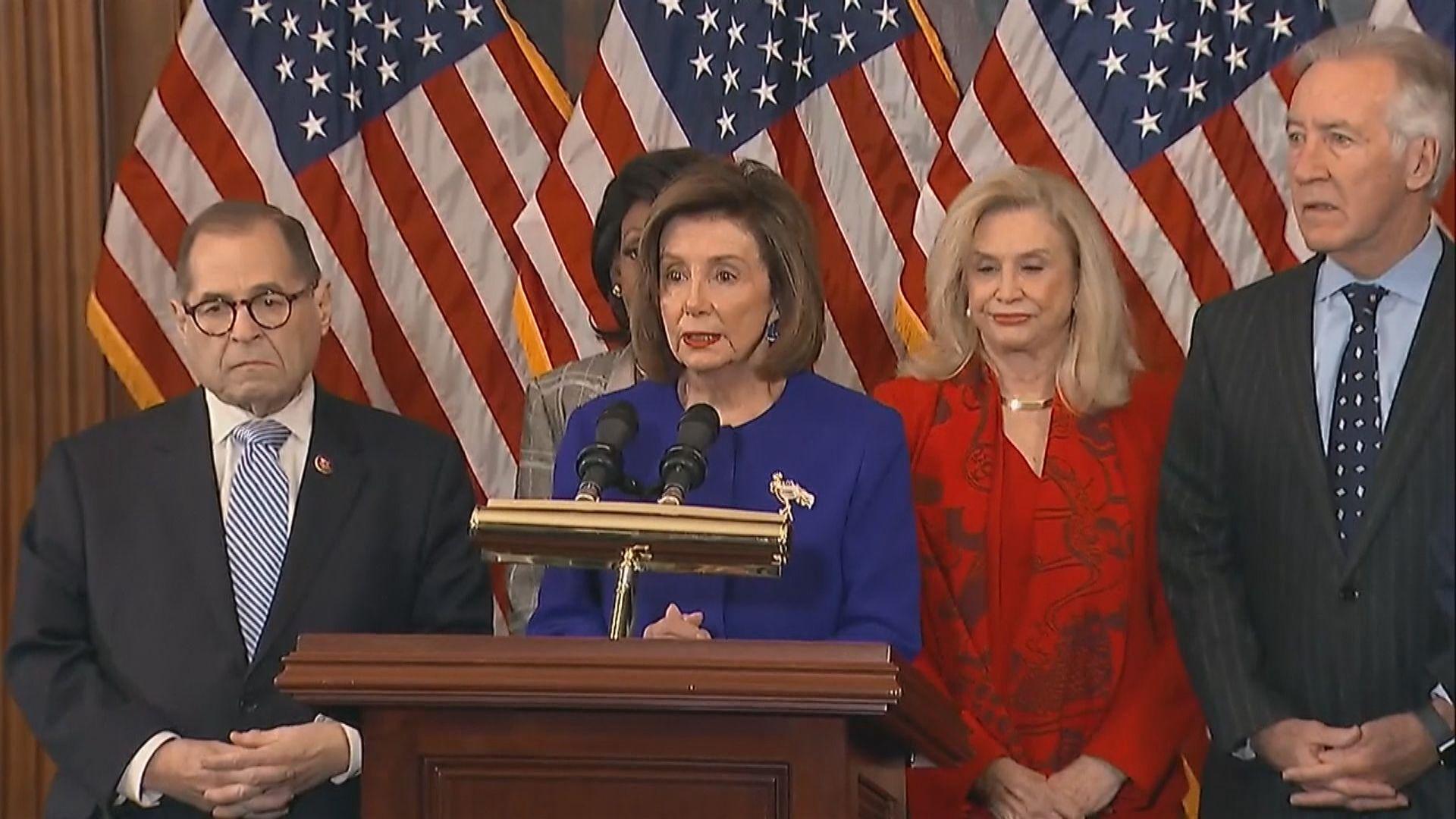 美國民主黨眾議員公布兩項彈劾特朗普的條款
