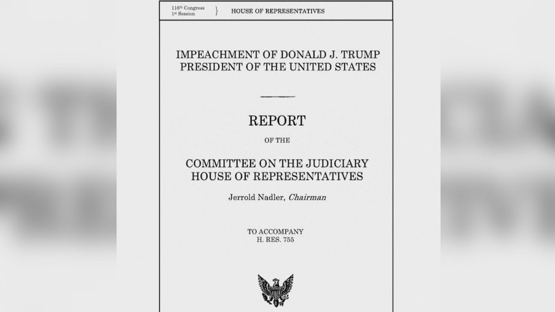 美眾議院司法委員會公開彈劾特朗普報告