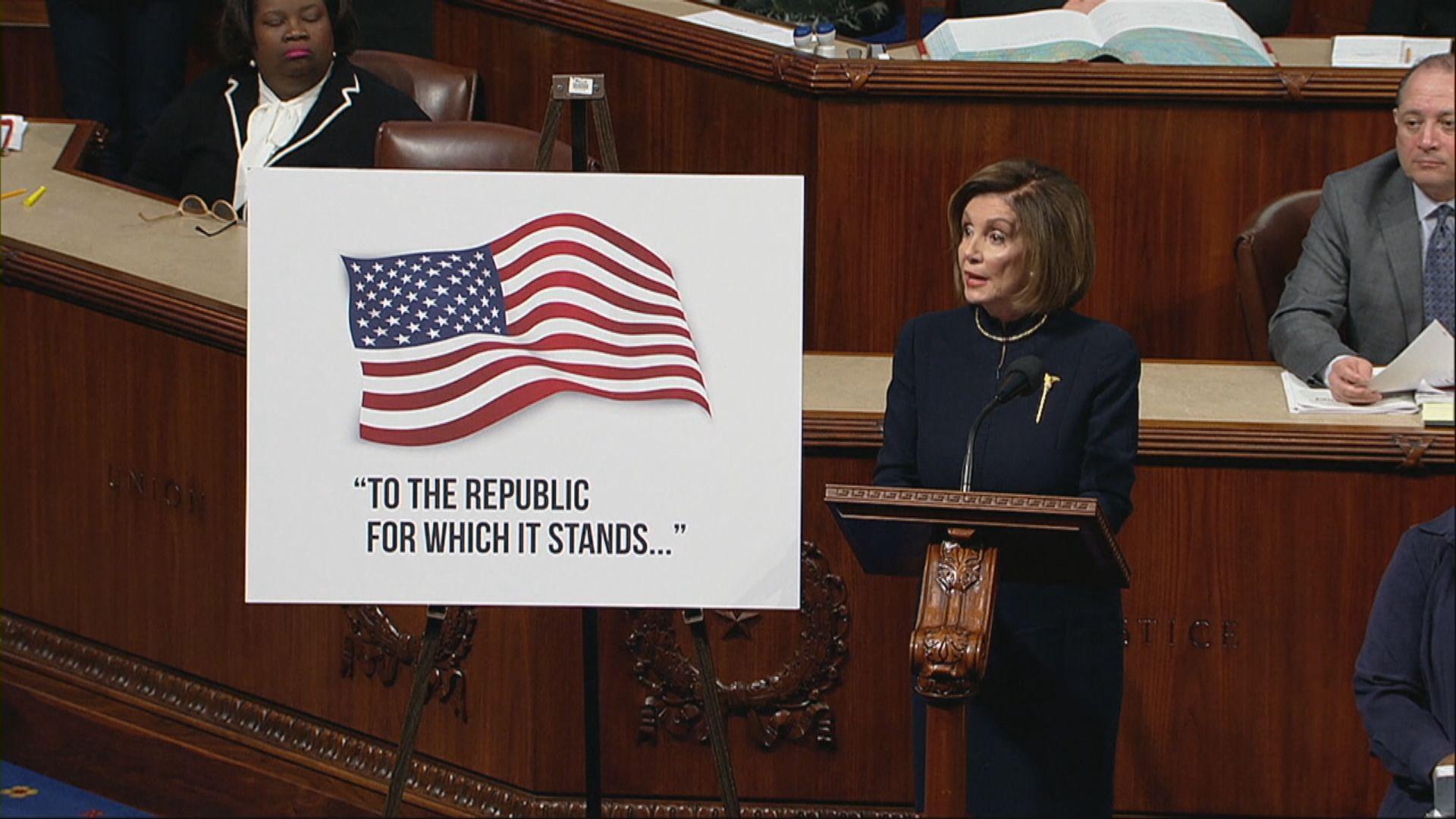 美國眾議院即將表決彈劾特朗普