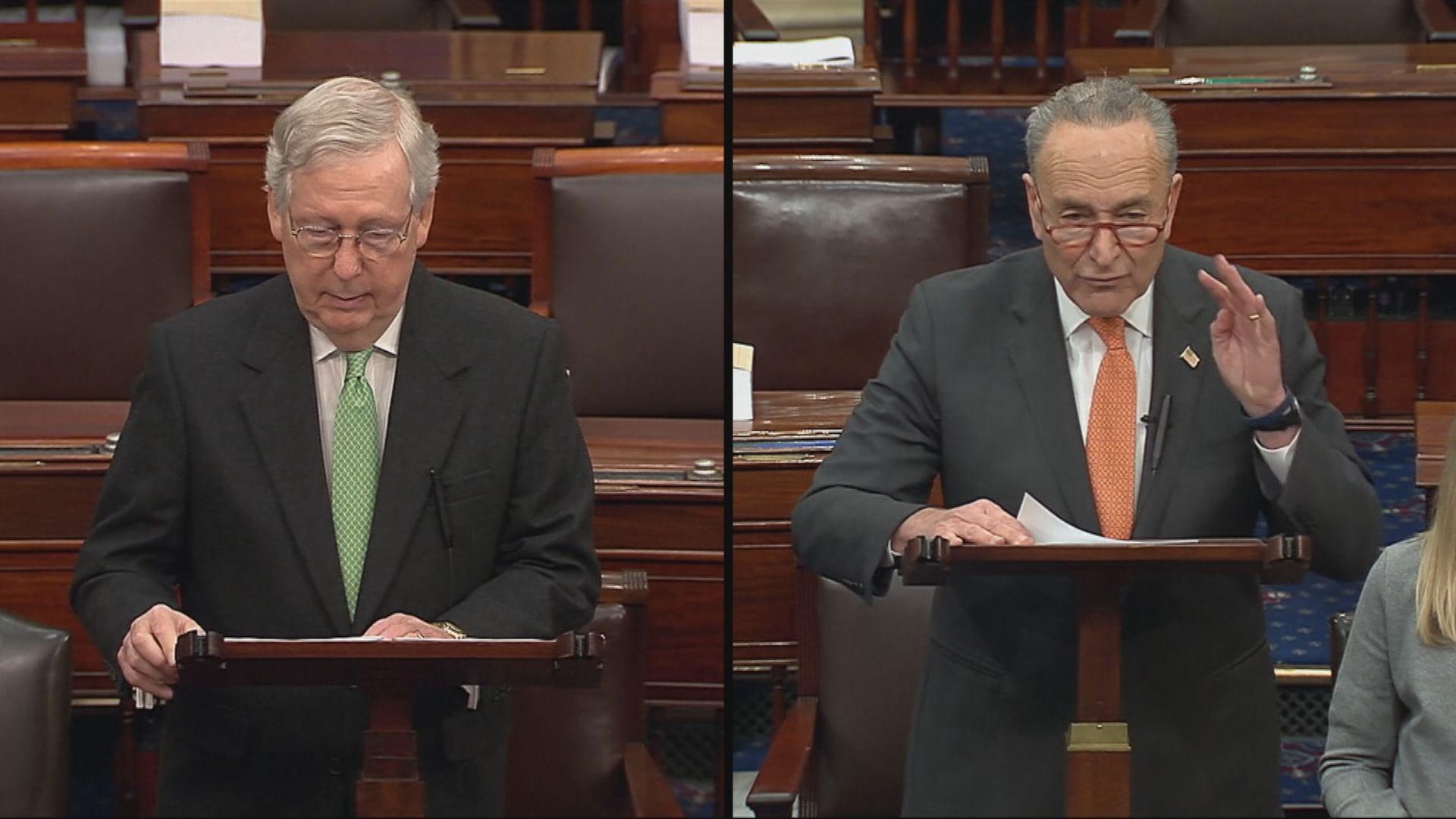 美參議院兩黨領袖就彈劾審訊程序談判陷入僵局