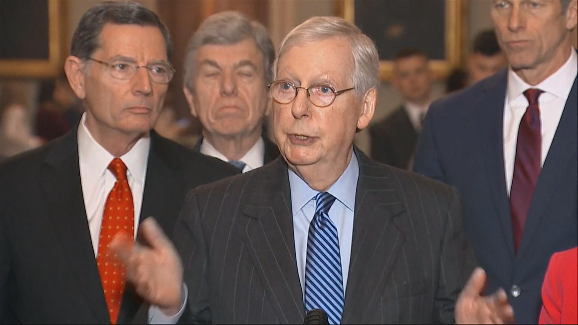 麥康奈爾:已夠票通過程序開展特朗普彈劾審訊