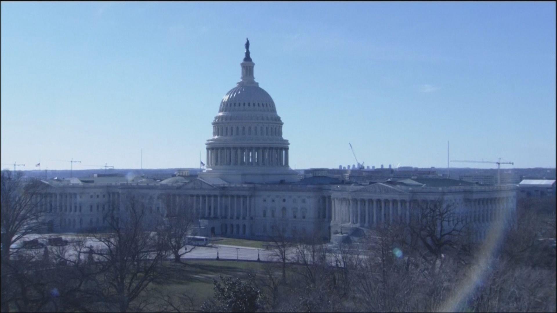 美國眾議院將表決促請彭斯引用憲法第25修正案
