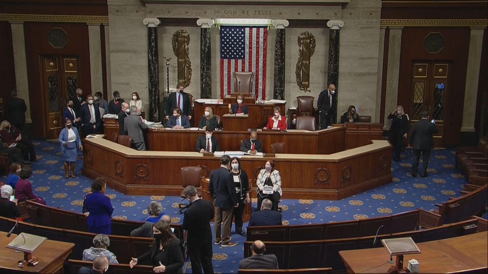 佩洛西:若引憲法罷免特朗普獲眾議院通過 彭斯須24小時內回應