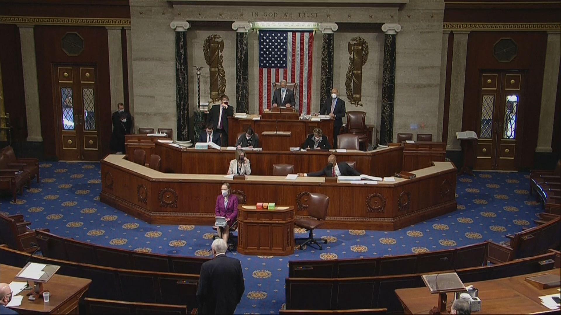 眾議院審理彈劾總統特朗普議案 多名共和黨人表態倒戈