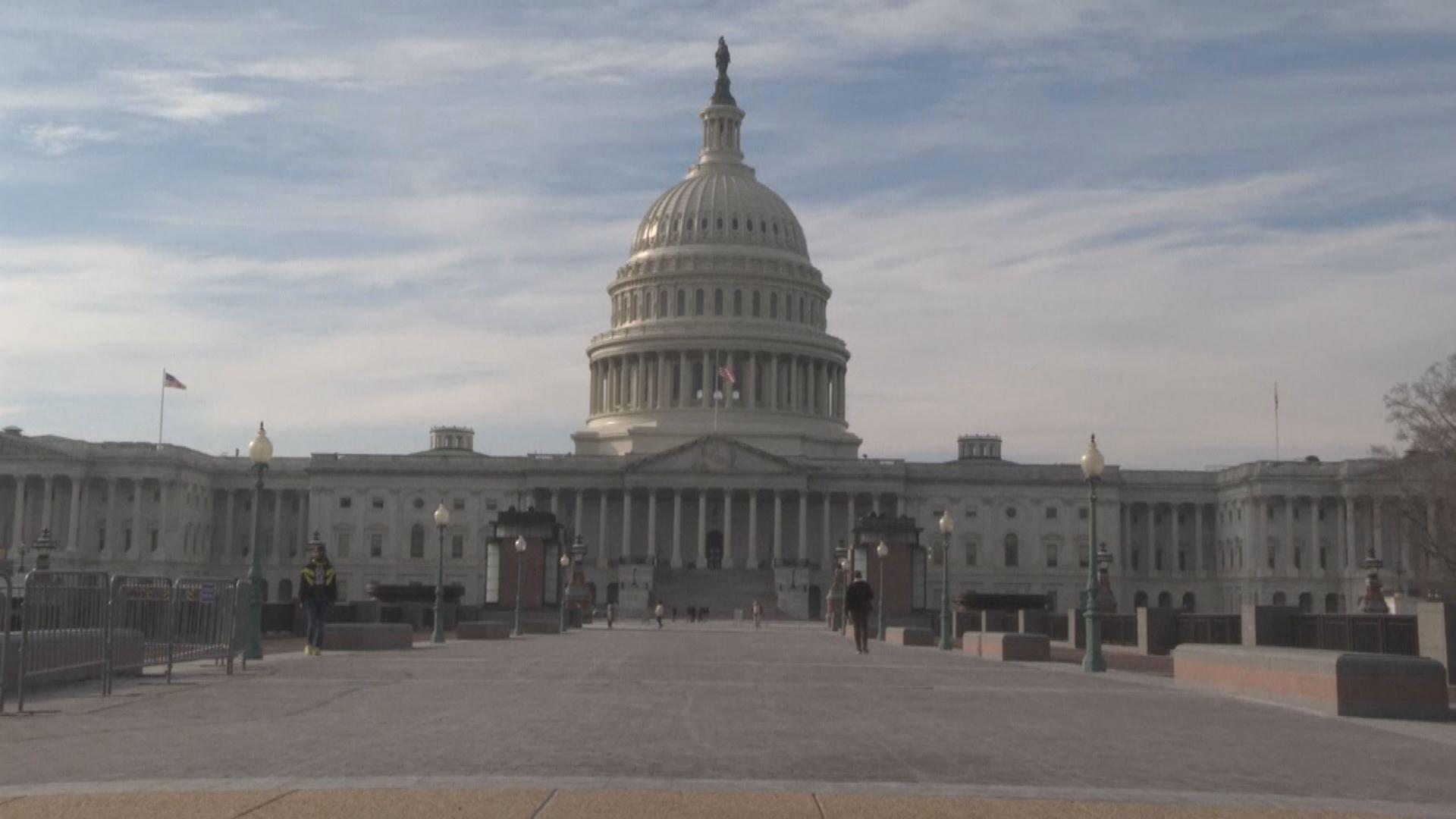 特朗普團隊指參議院無權處理彈劾聆訊