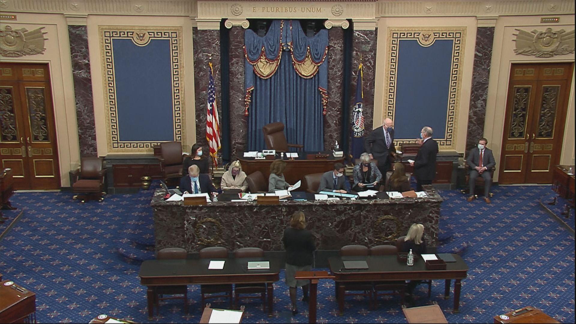 美國參議院下周展開特朗普彈劾聆訊 律師指聆訊不合憲