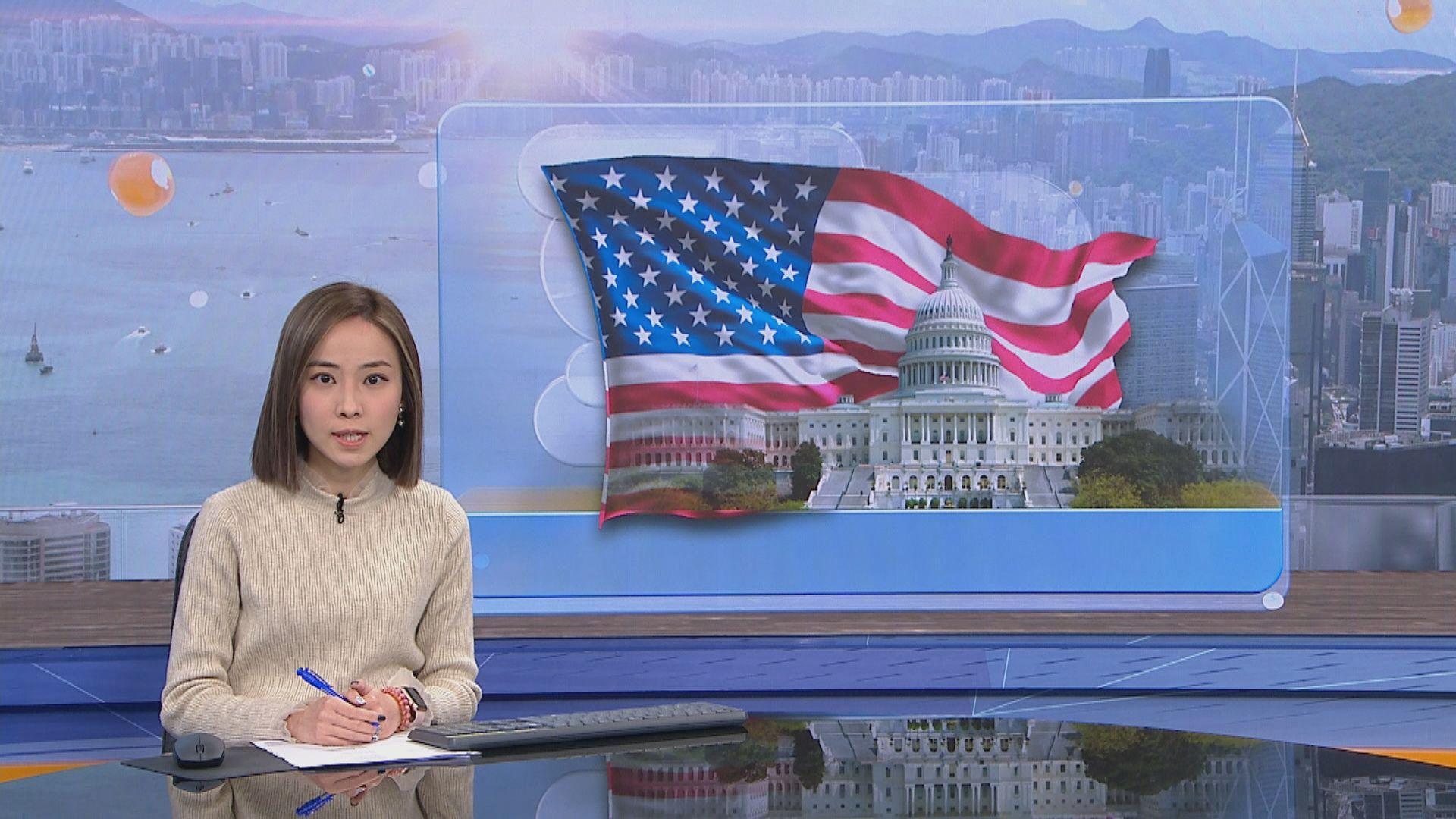 美國參議院展開特朗普彈劾聆訊