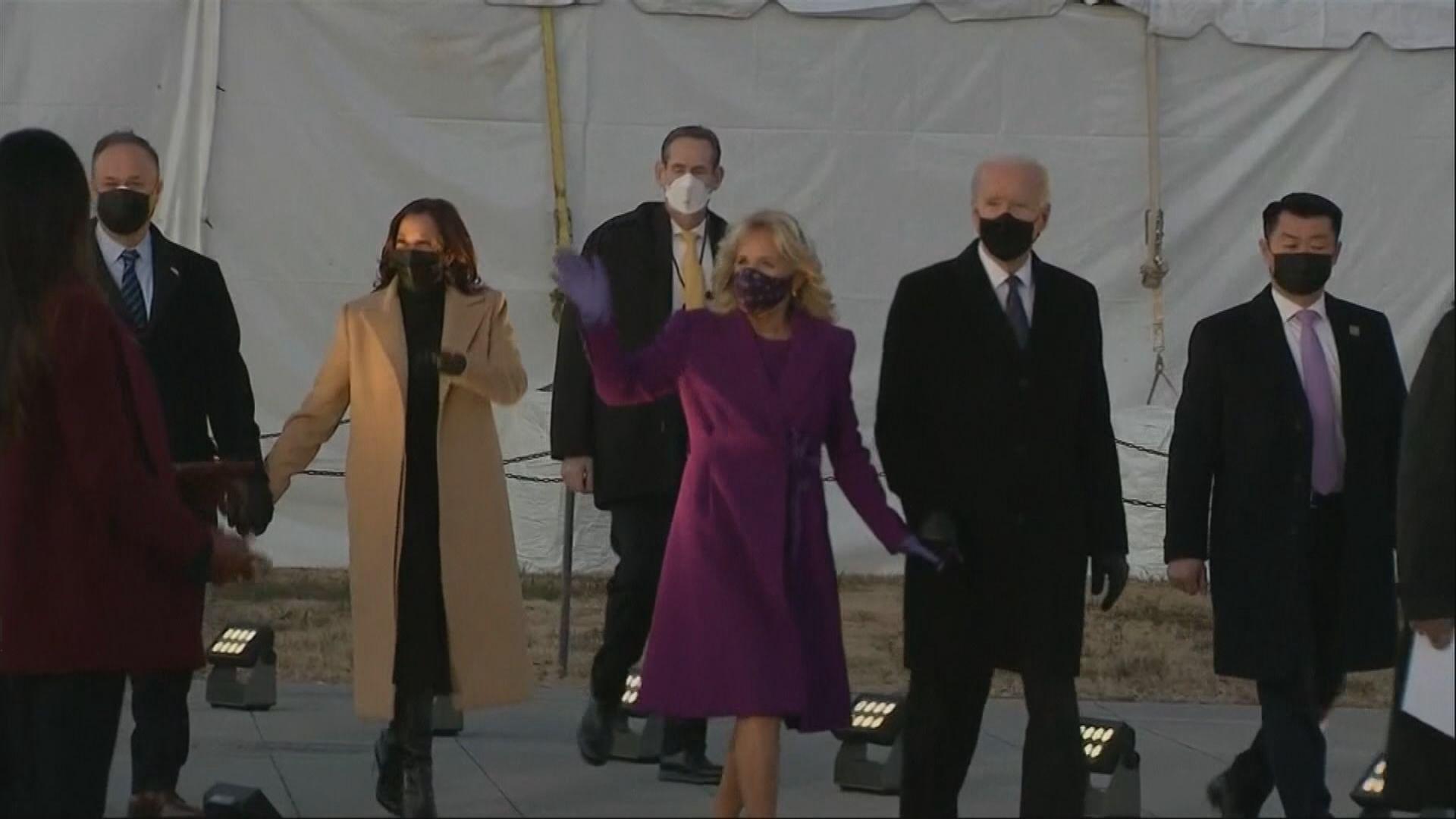 拜登與賀錦麗出席紀念疫情死者活動