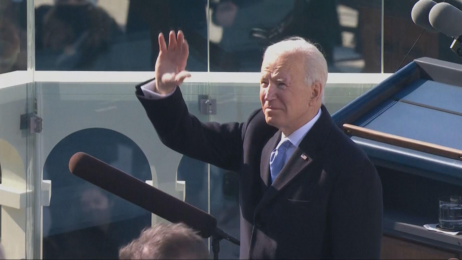 拜登宣誓就任美國第46任總統 承諾與其他國家恢復合作