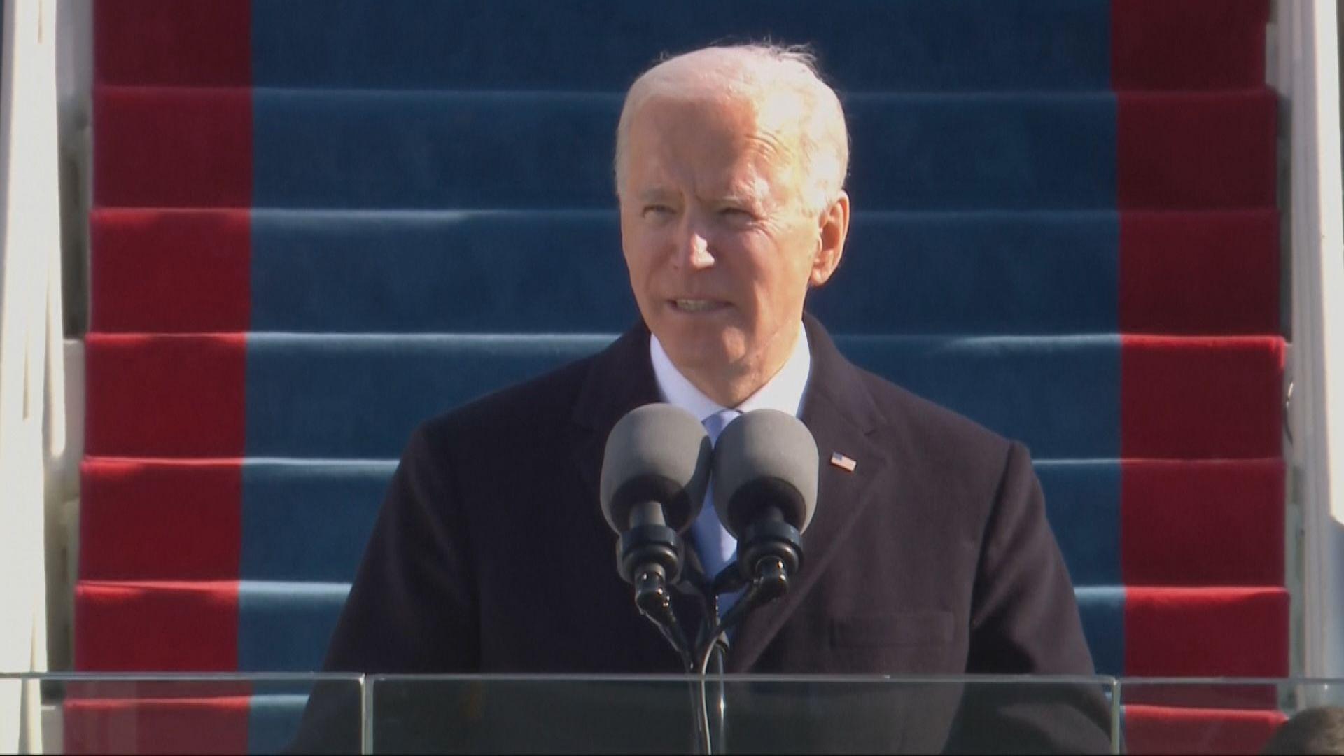 拜登就職承諾成為所有美國人總統 籲國民團結摒棄分歧