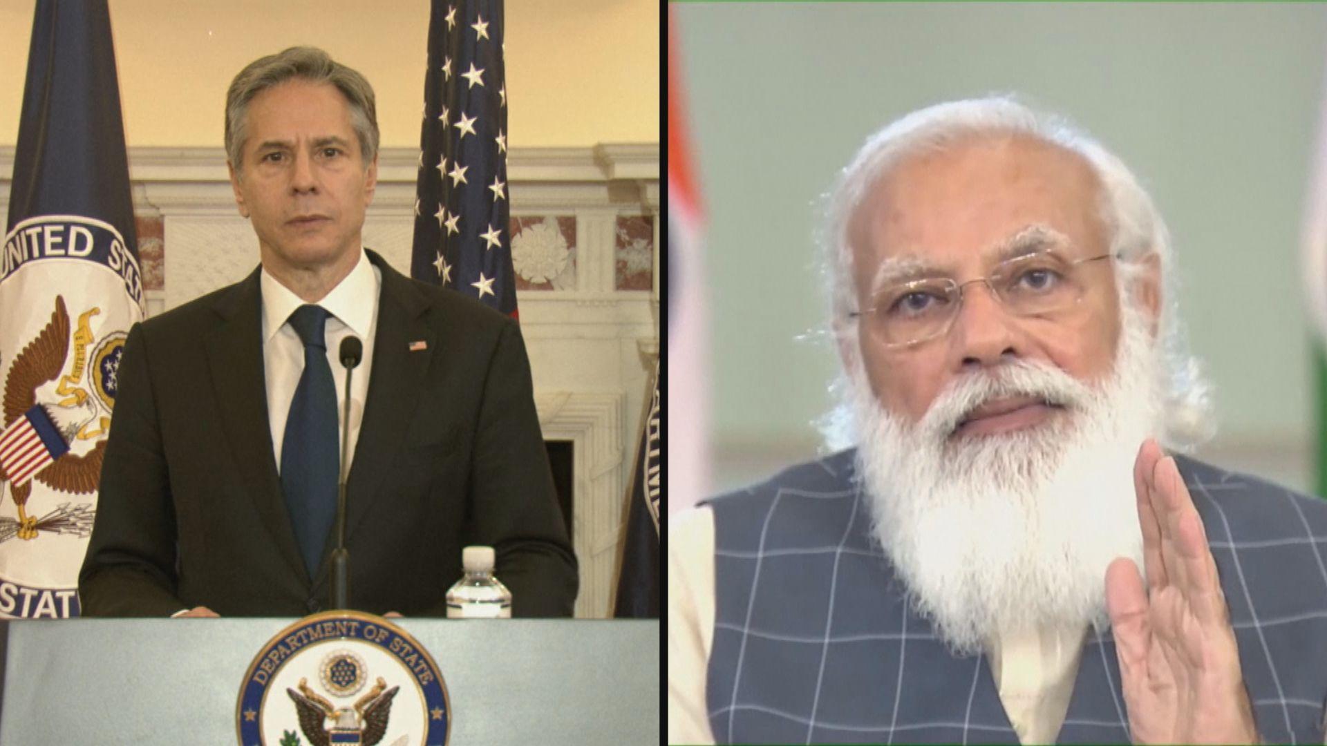 布林肯下周訪印度 與穆迪商討多項議題