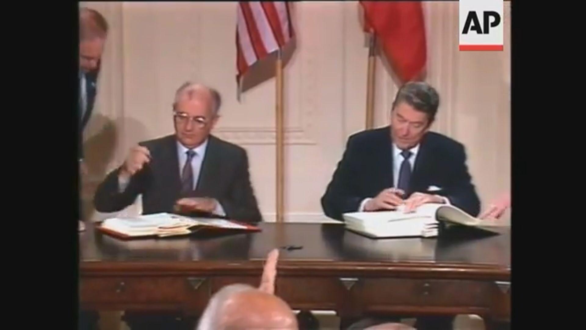 美俄《中程導彈條約》今日失效
