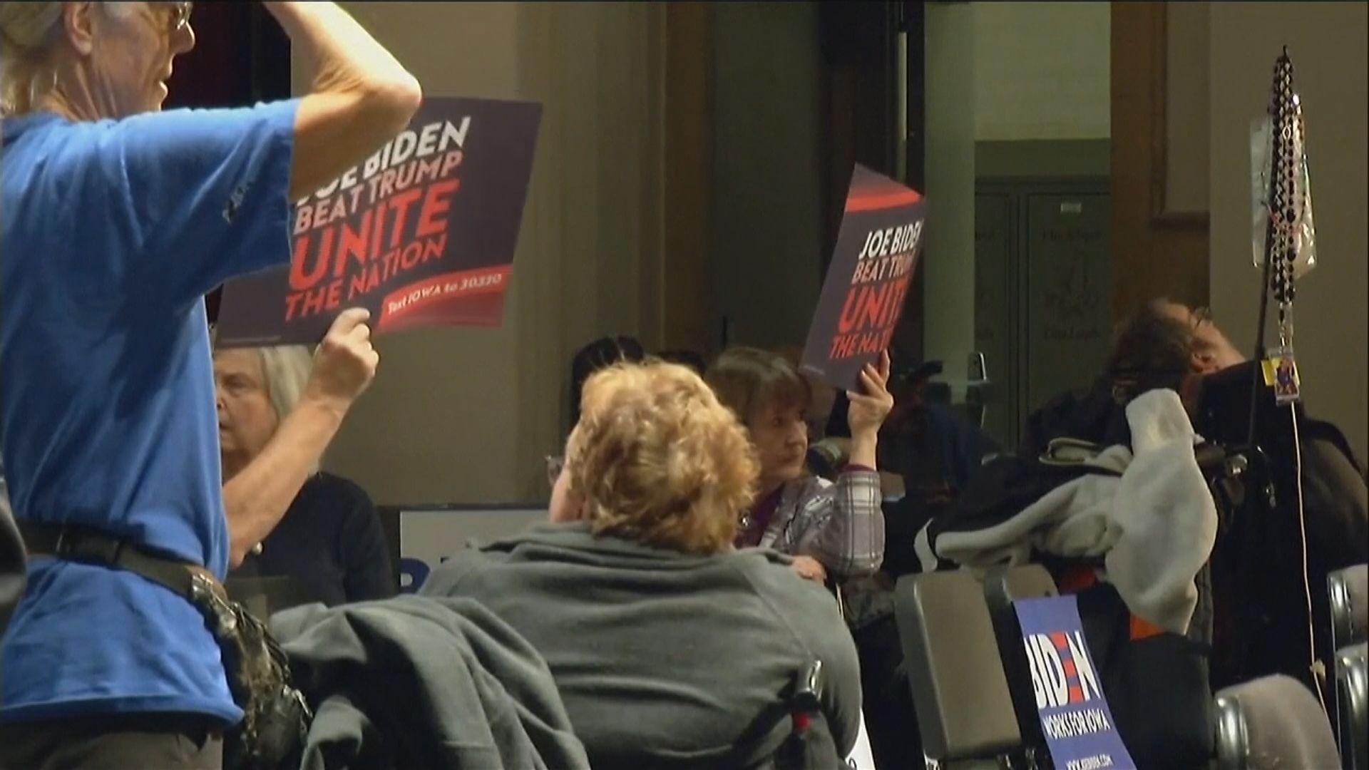 美國艾奧瓦州民主黨總統提名初選結果延遲公布