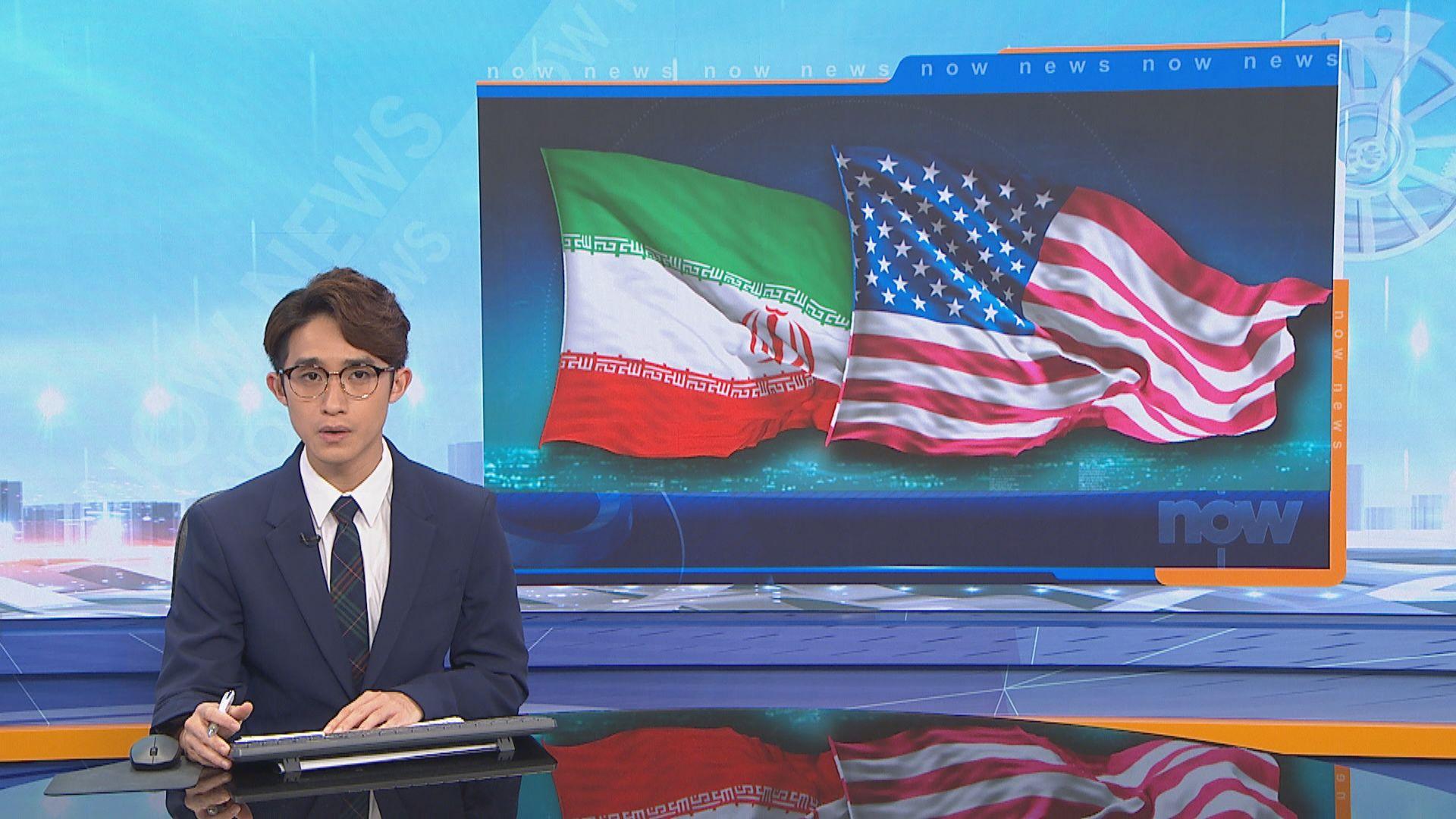 美國起訴前空軍情報人員向伊朗洩密