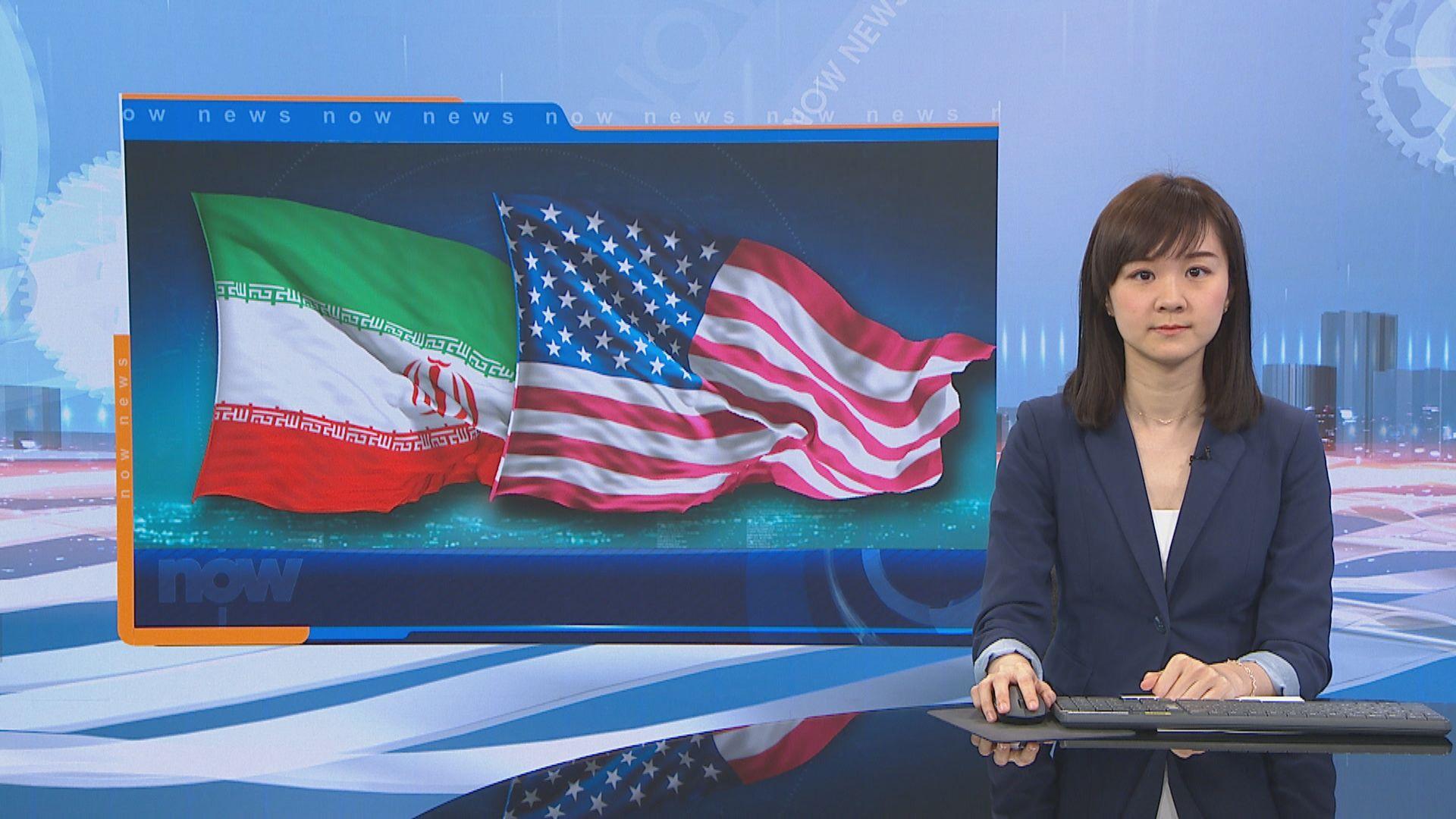 特朗普稱美擬派美軍對付伊朗屬假新聞