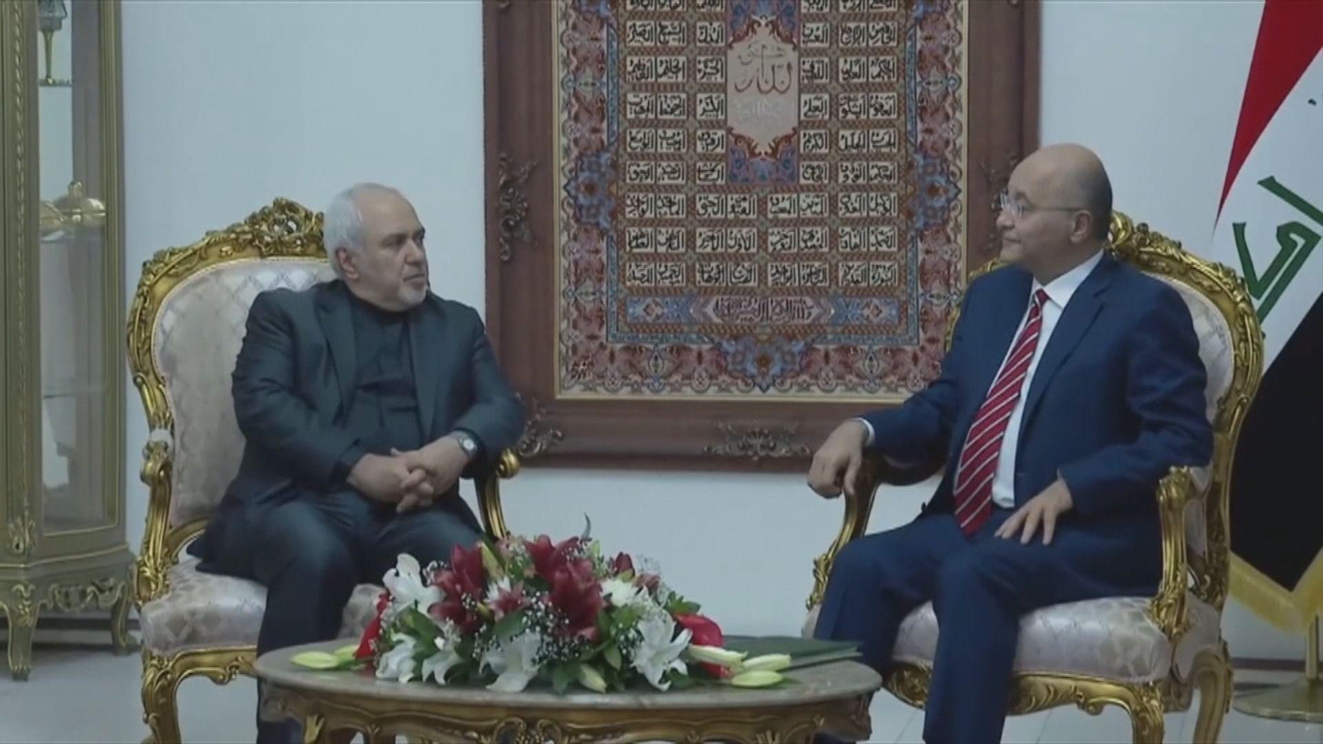 伊朗外長扎里夫突到訪伊拉克