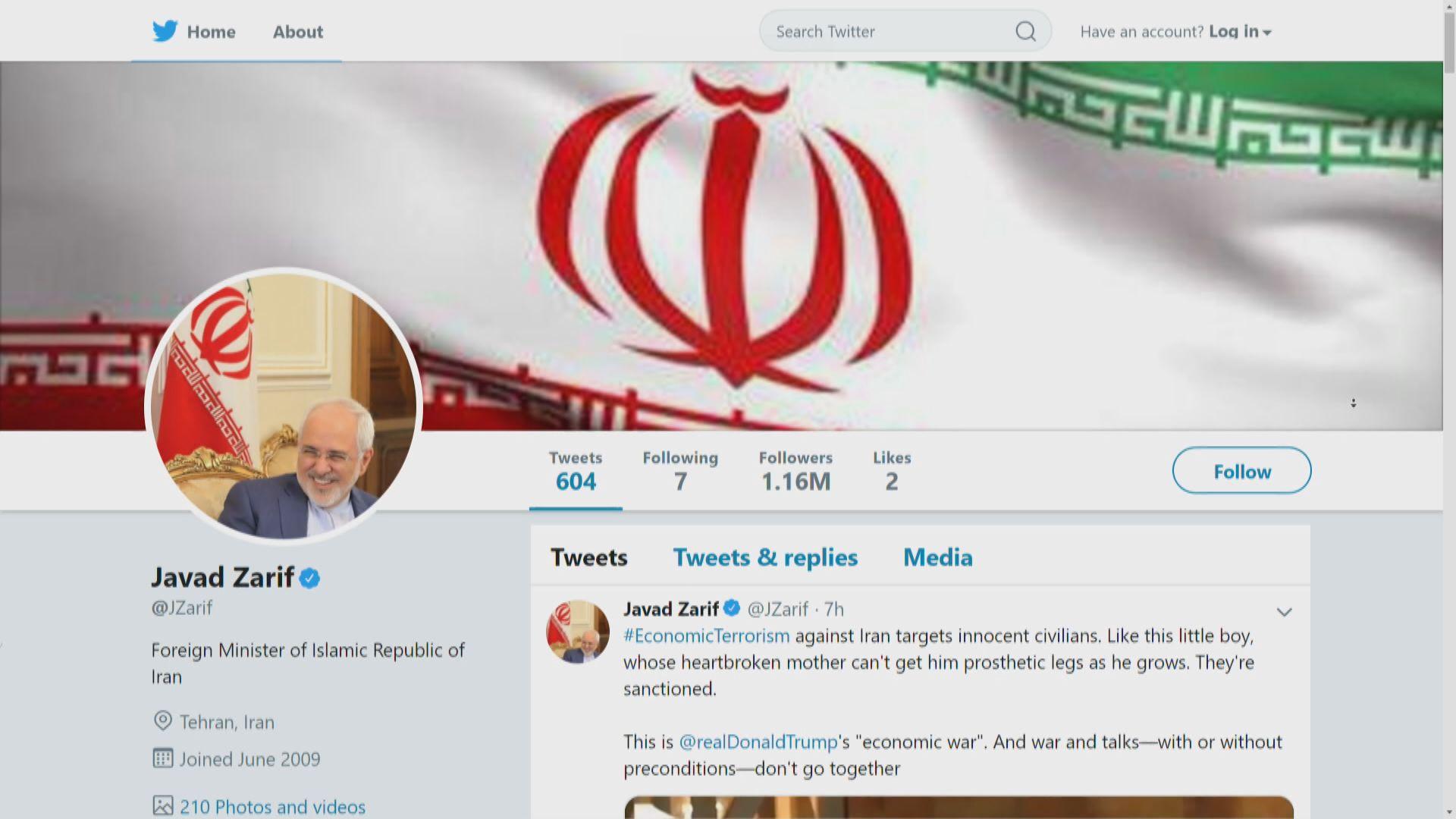 伊外長批美國向伊朗人民發動經濟戰