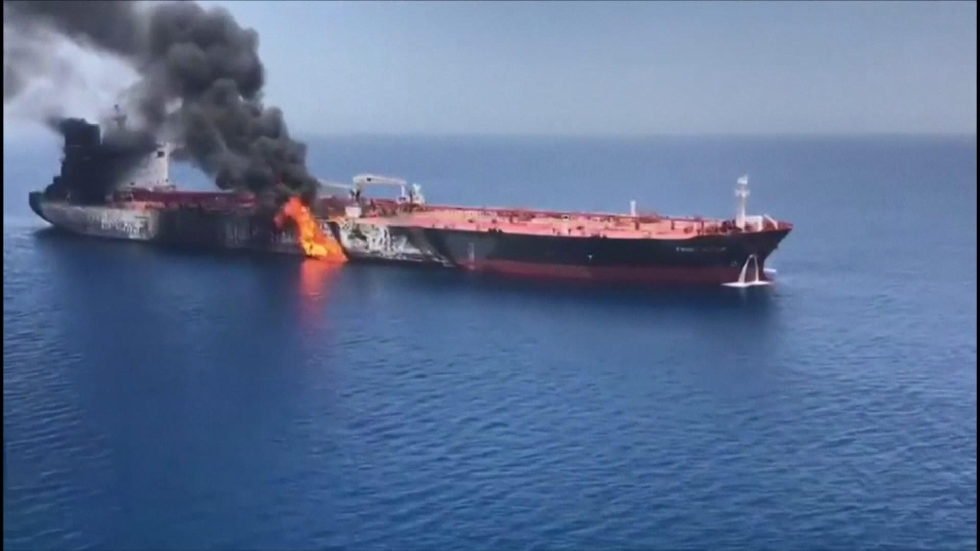 德國日本促美國提供更多運油輪遇襲情報