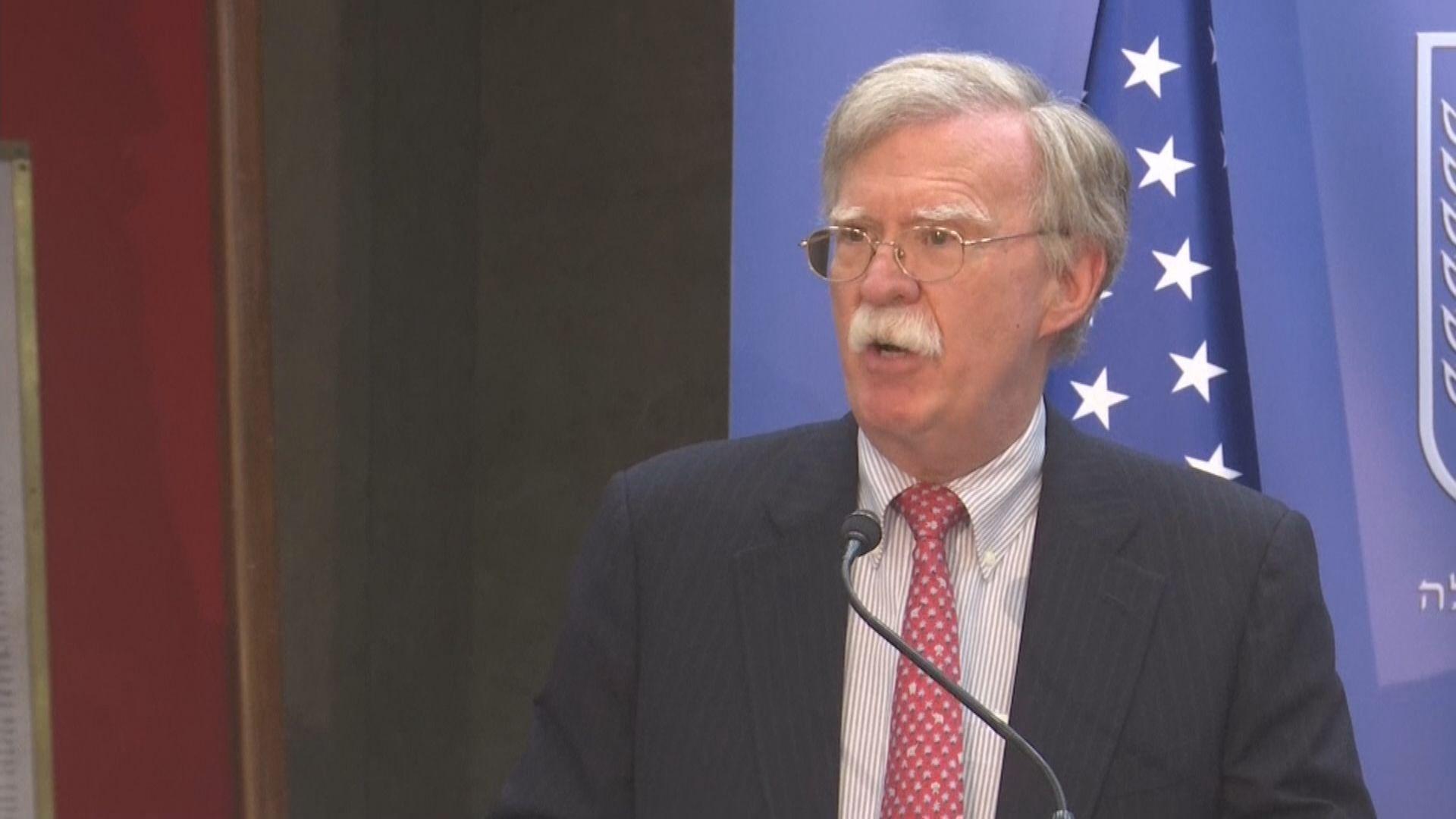美國家安全顧問博爾頓促伊朗勿誤判華府政策