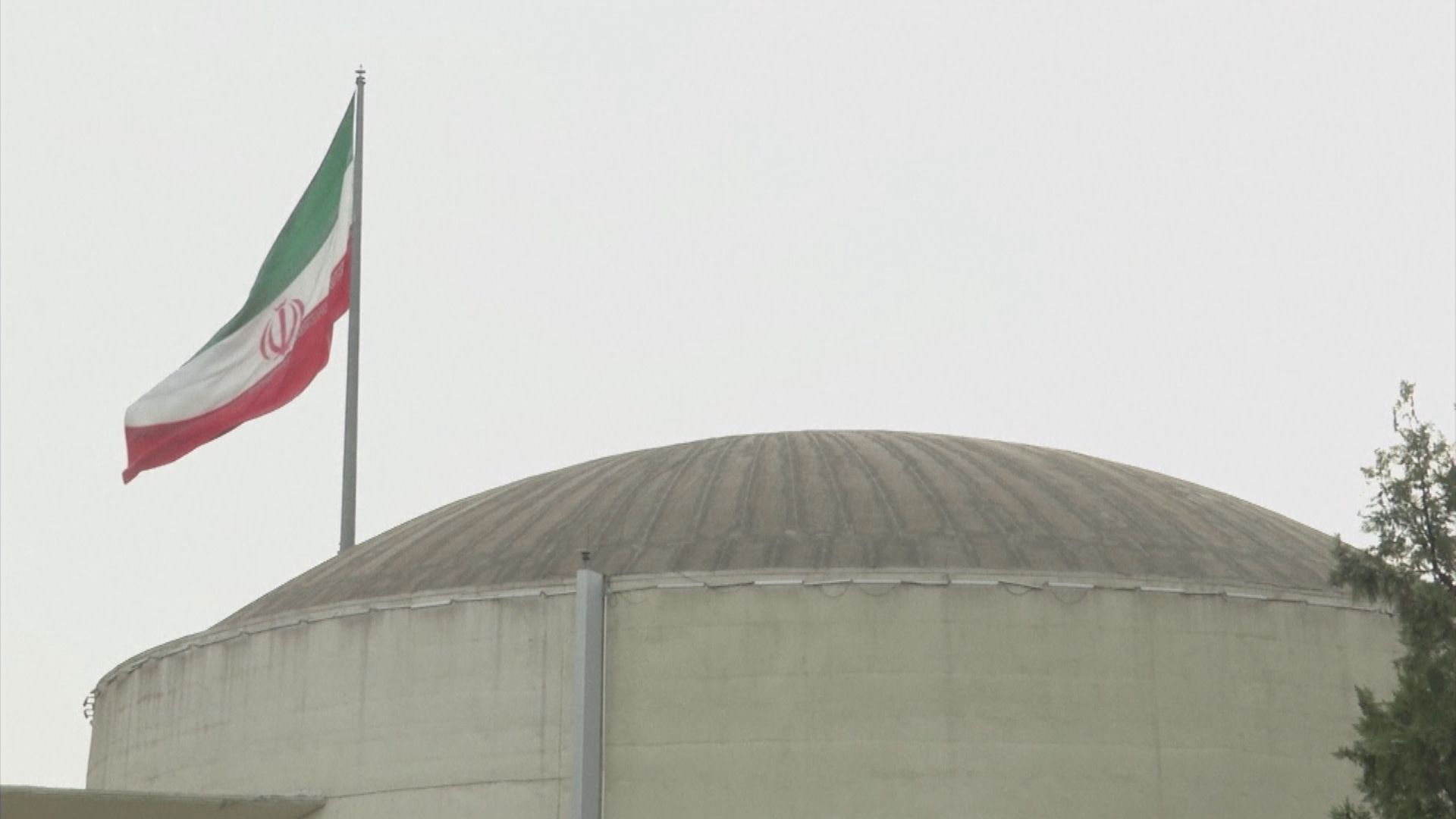 伊朗否認暗中提煉濃縮鈾