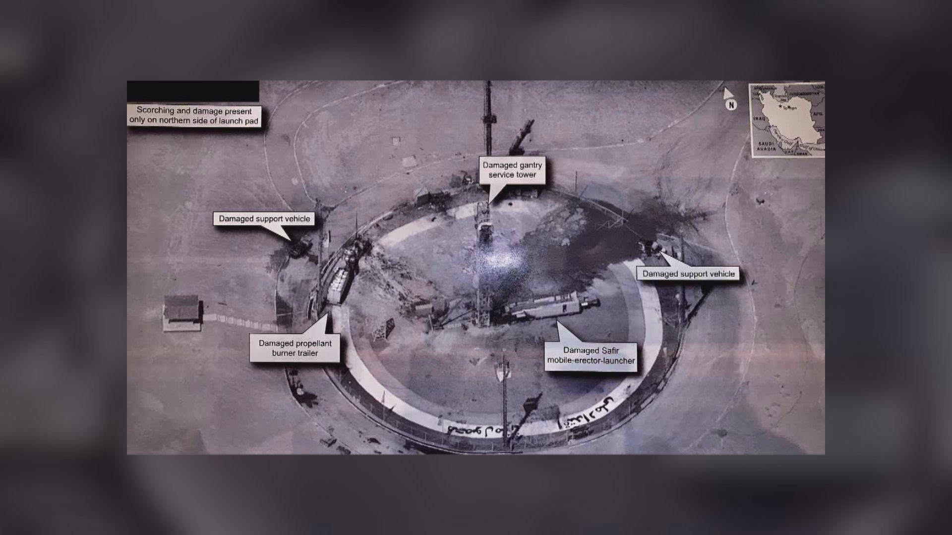 特朗普發布圖片顯示伊朗發射衛星失敗惹爭議