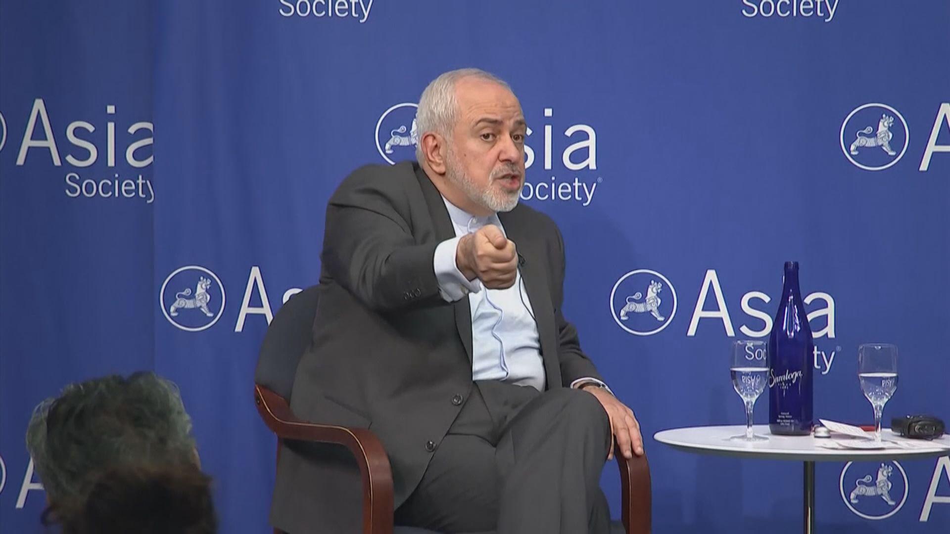 美國拒絕伊朗外長扎里夫探望在美留醫外交官