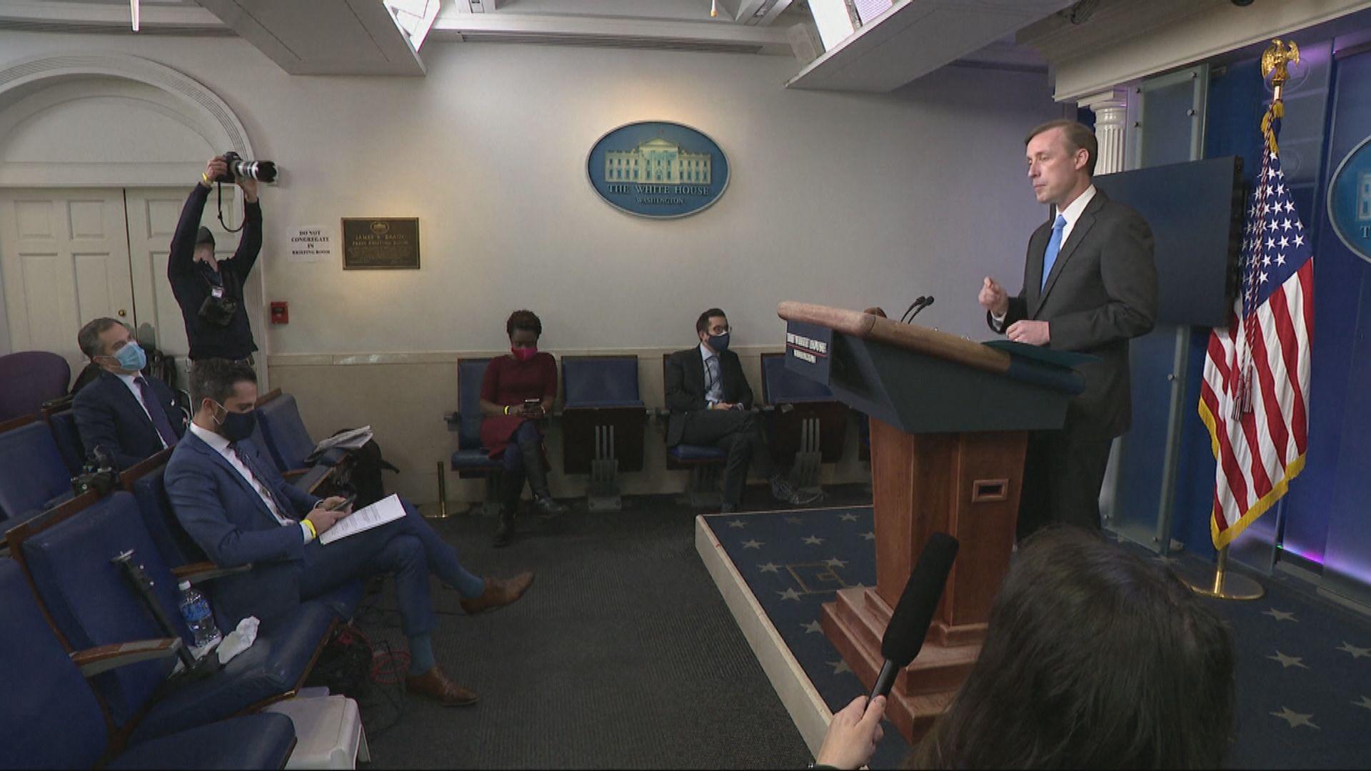 白宮國家安全顧問稱已開始與伊朗商討釋放被扣押美國人