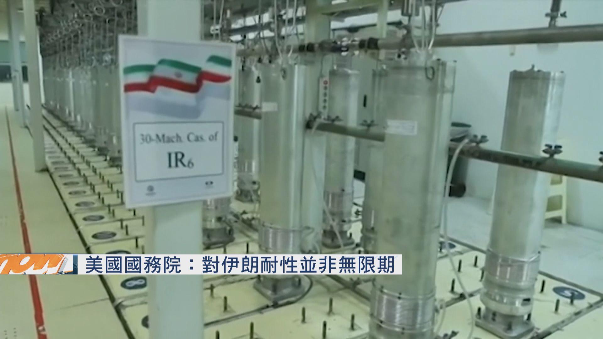 美國指願磋商伊朗核問題 惟伊朗未回覆