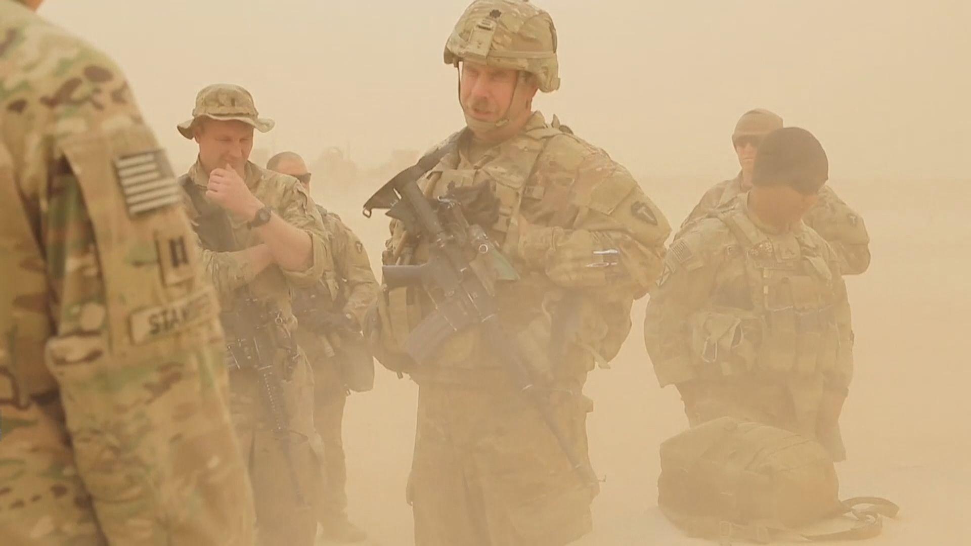 拜登宣布美軍將於今年底結束伊拉克戰鬥任務