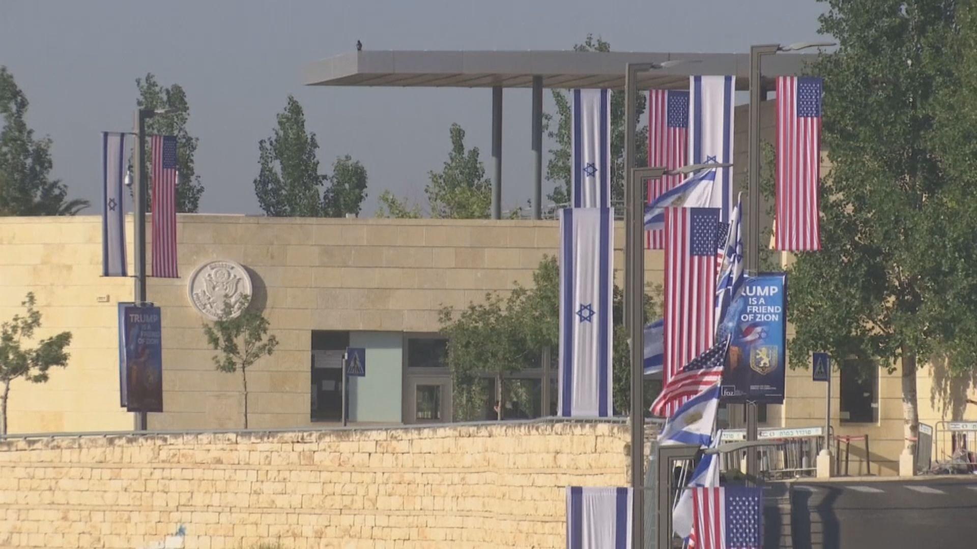 美國駐耶城總領事館及大使館將合併