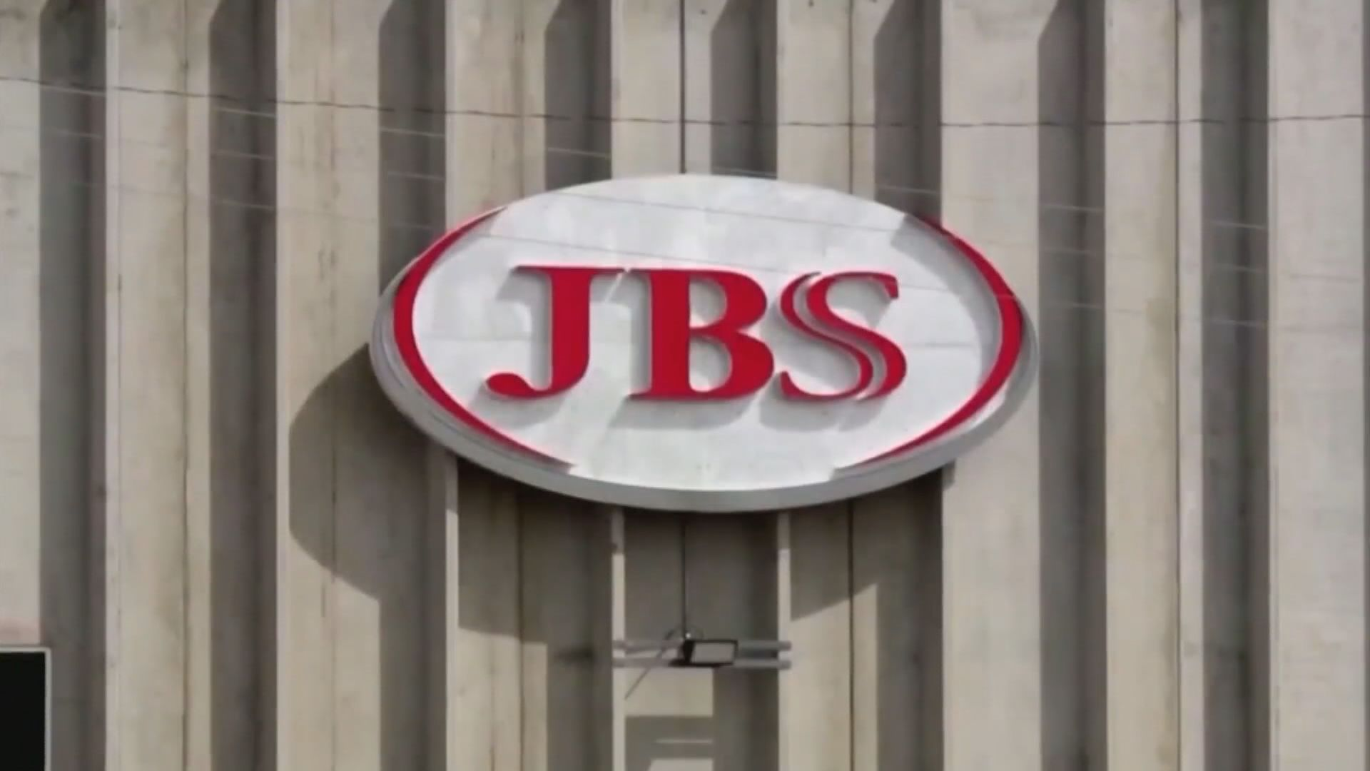 JBS遭勒索軟件攻擊全美牛肉加工廠停產