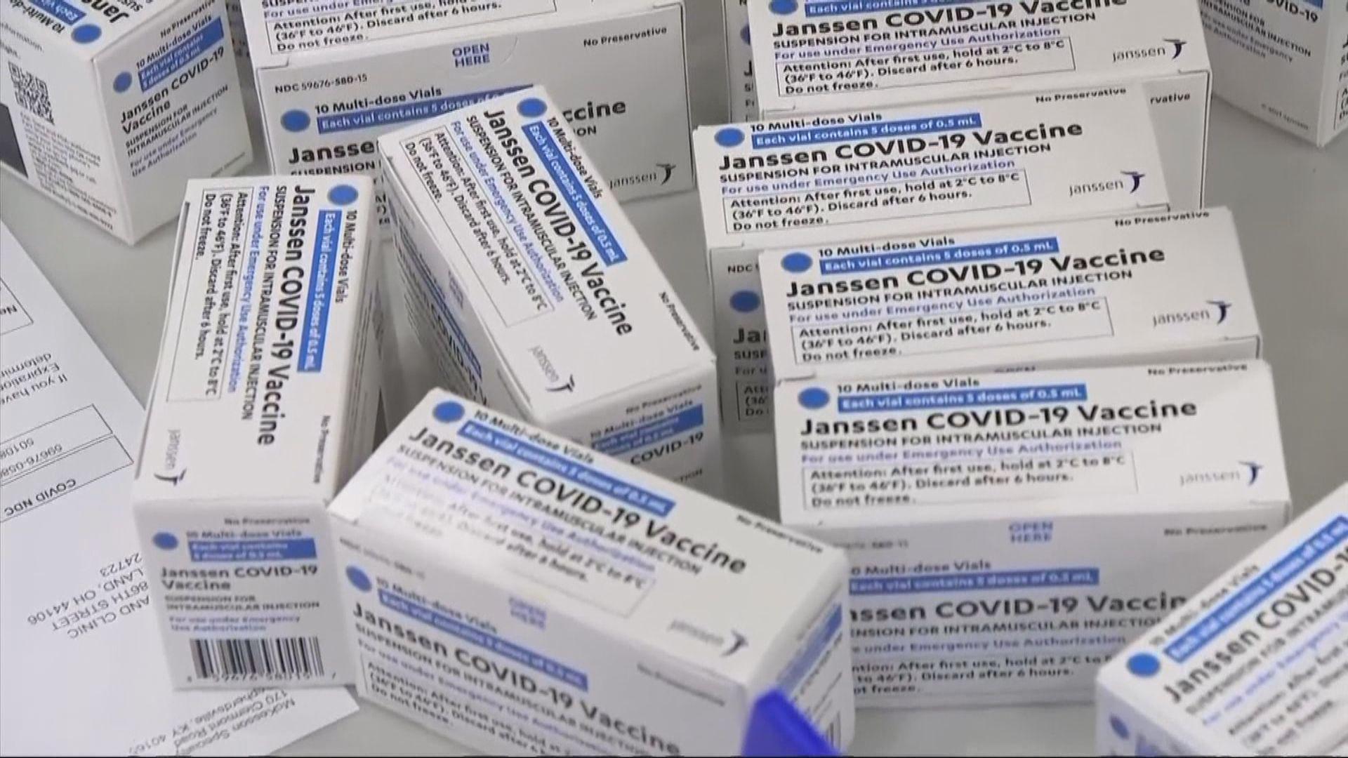 強生主動押後在歐洲推出疫苗