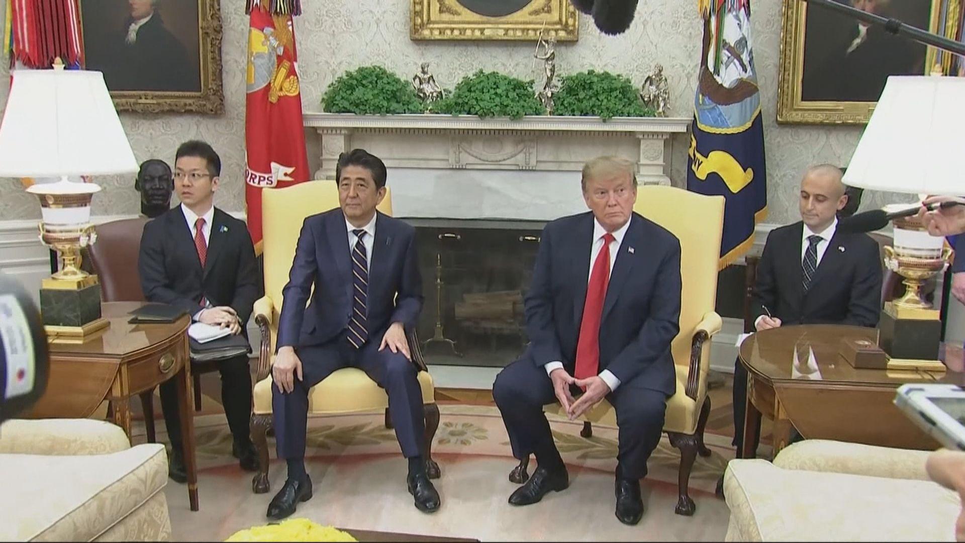 特朗普:日本將向美國購買大量軍備