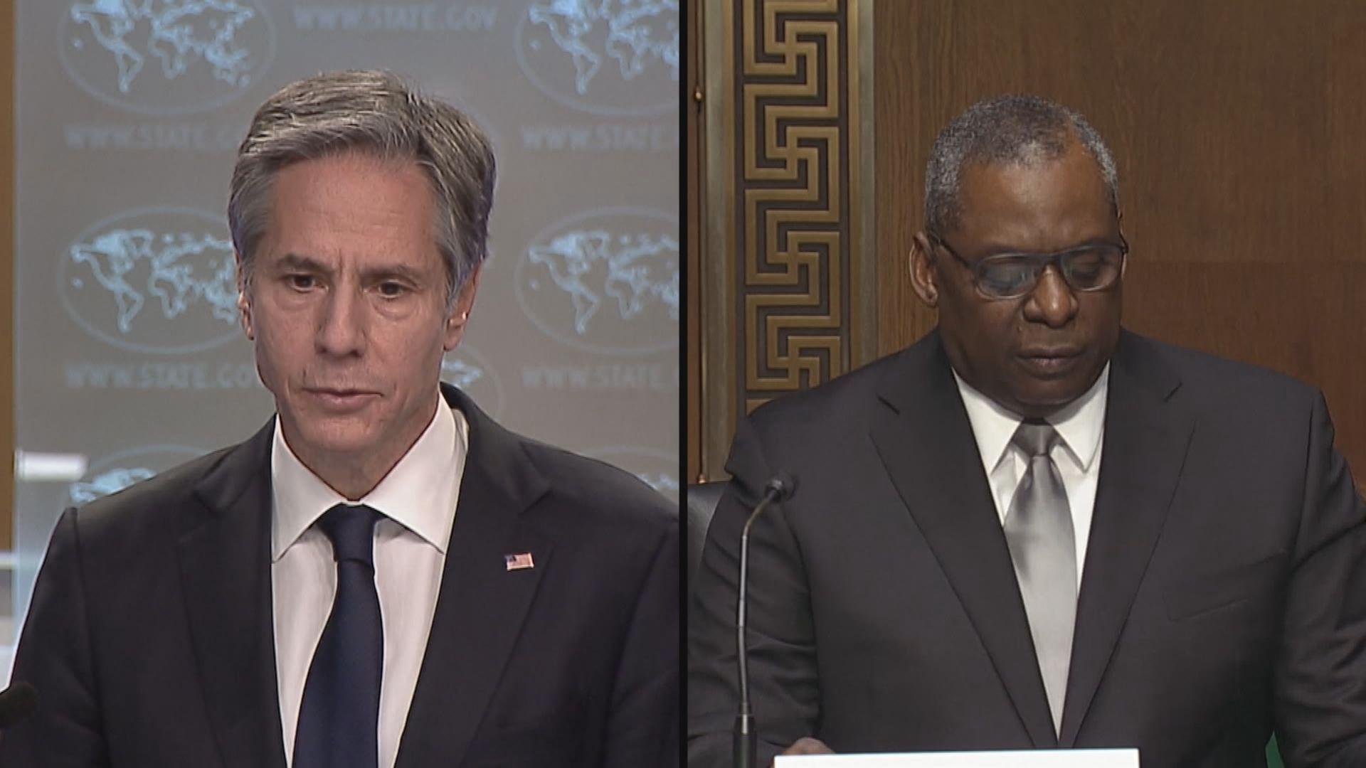 美國務卿及防長將抵日本展開日韓訪問行程