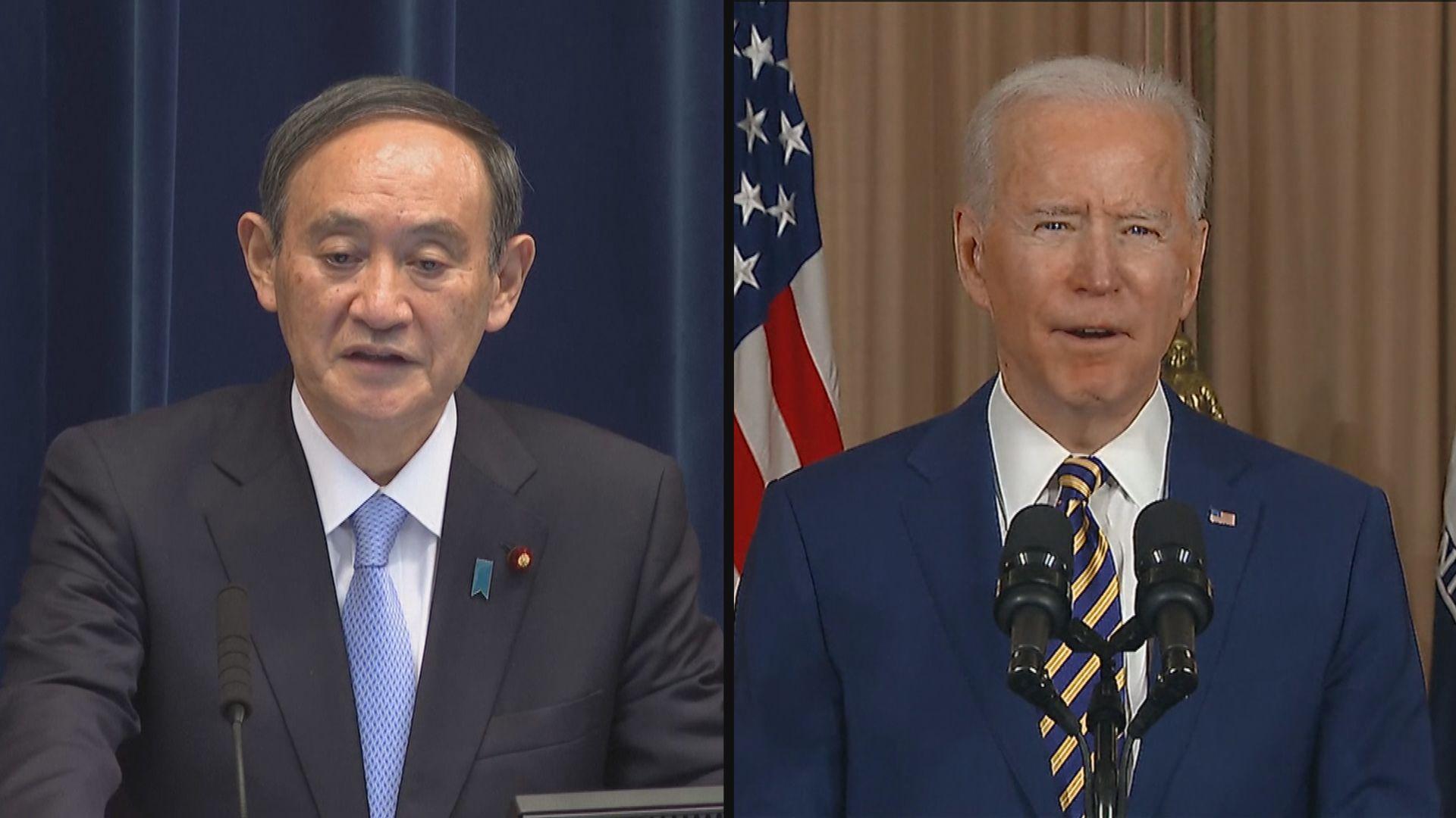 美官員料美日聯合聲明將罕有提及台灣