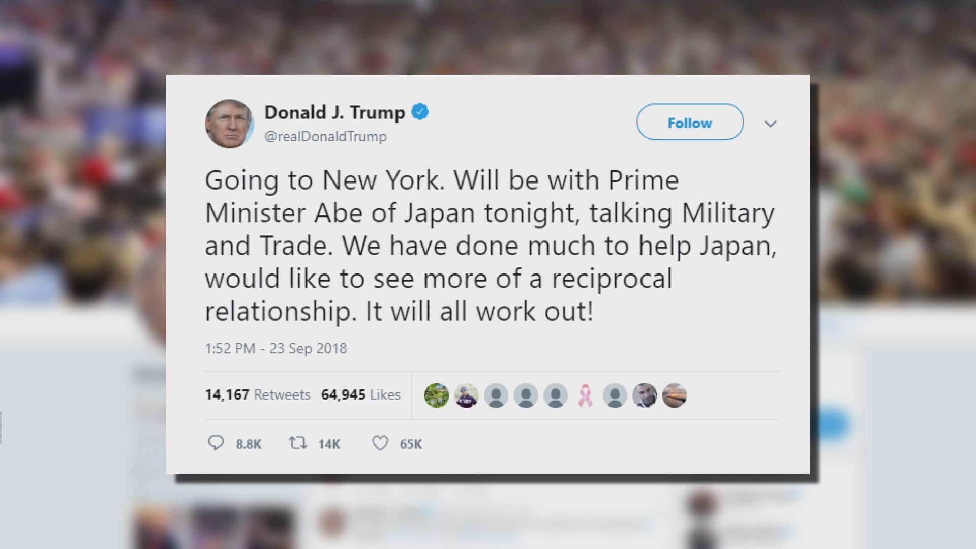 特朗普要求日本作出更大貢獻