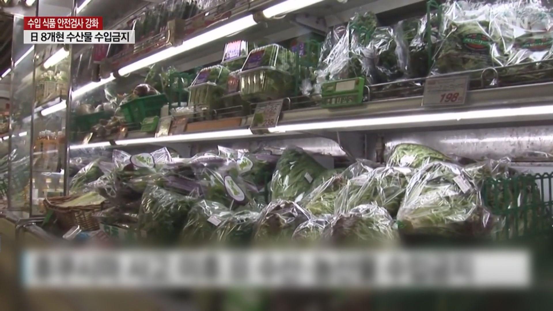 美國全面解除對日本食品進口限制