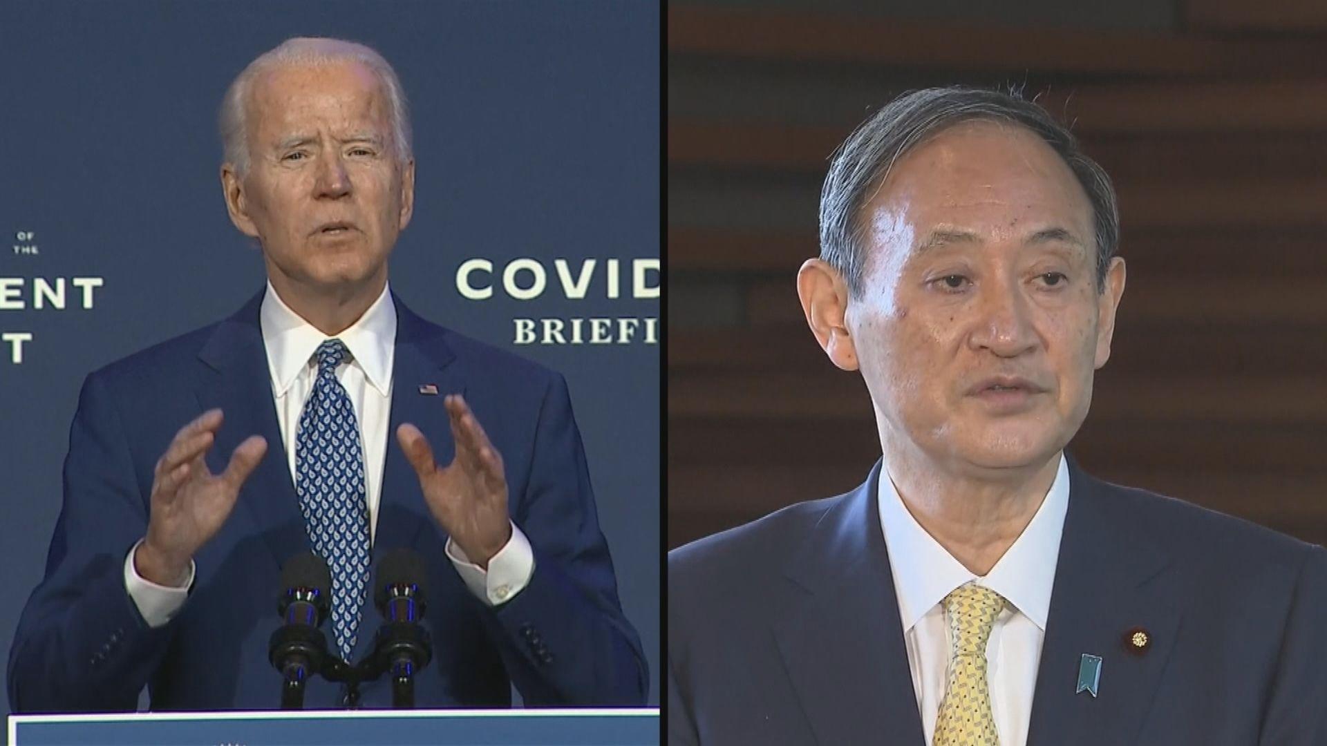 拜登分別與日本和南韓領袖通電話