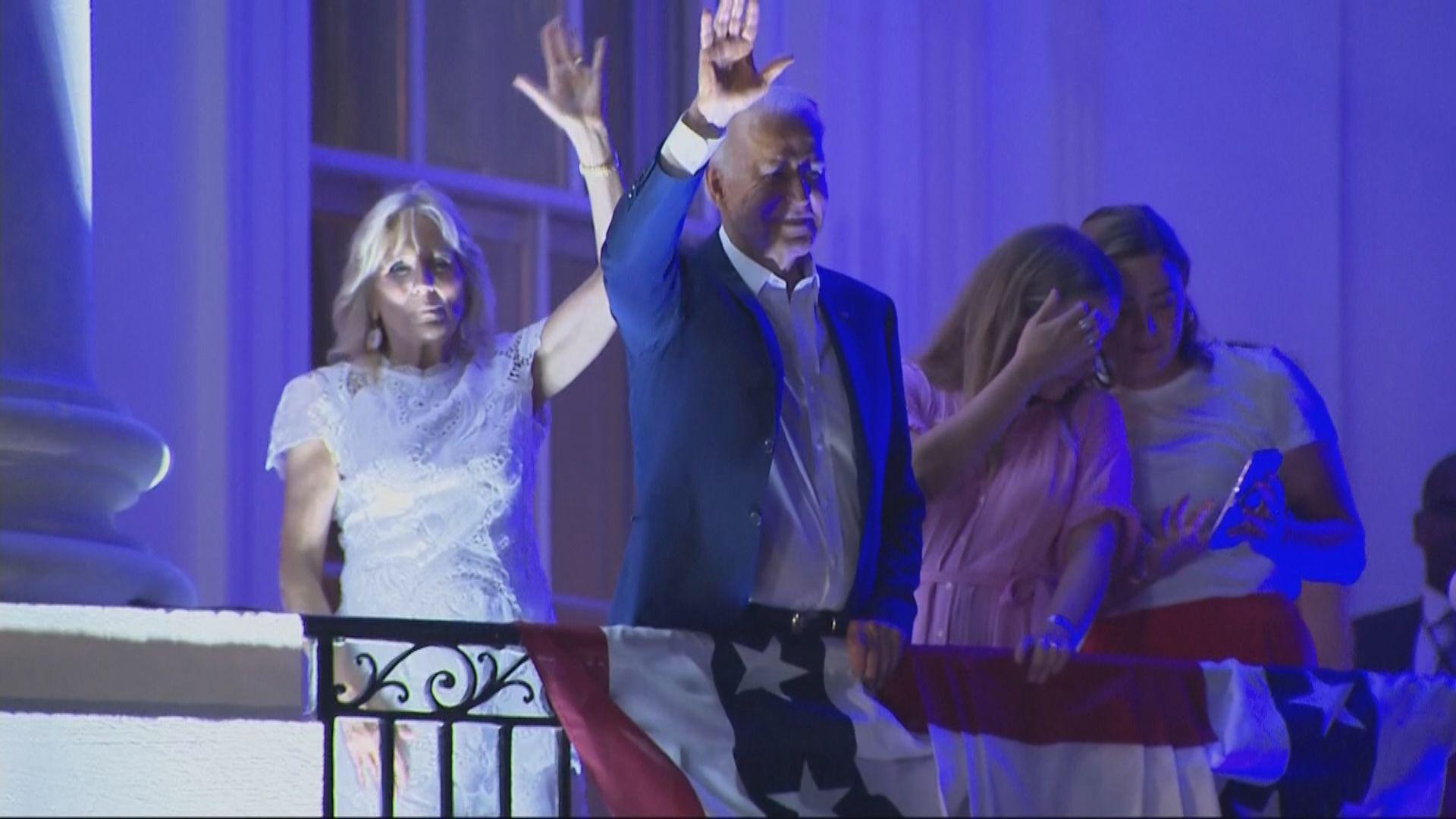 美國白宮千人派對慶獨立日 拜登:已接近脫離新冠病毒