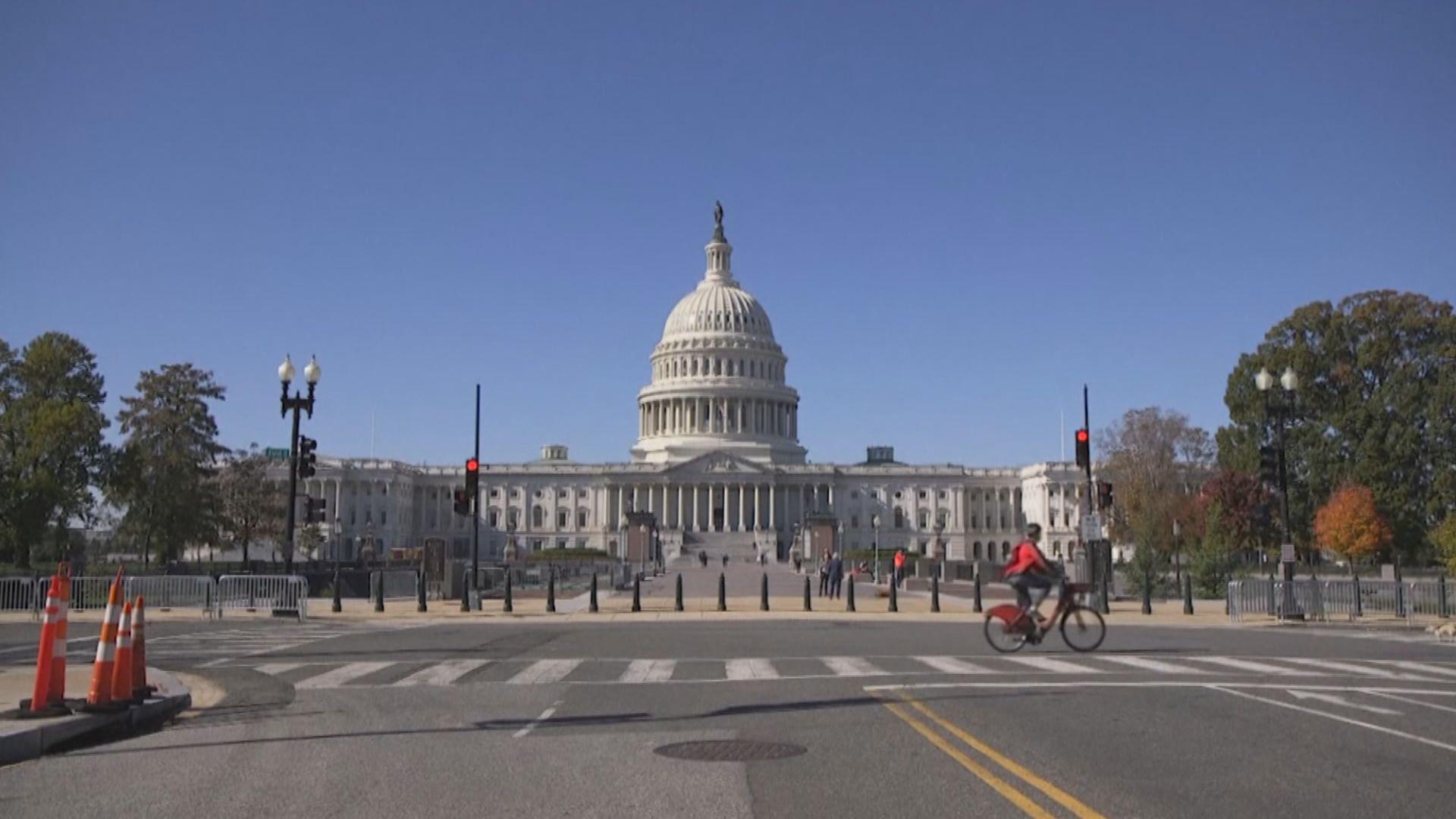 美國參議院最終結果需待一月才有分曉