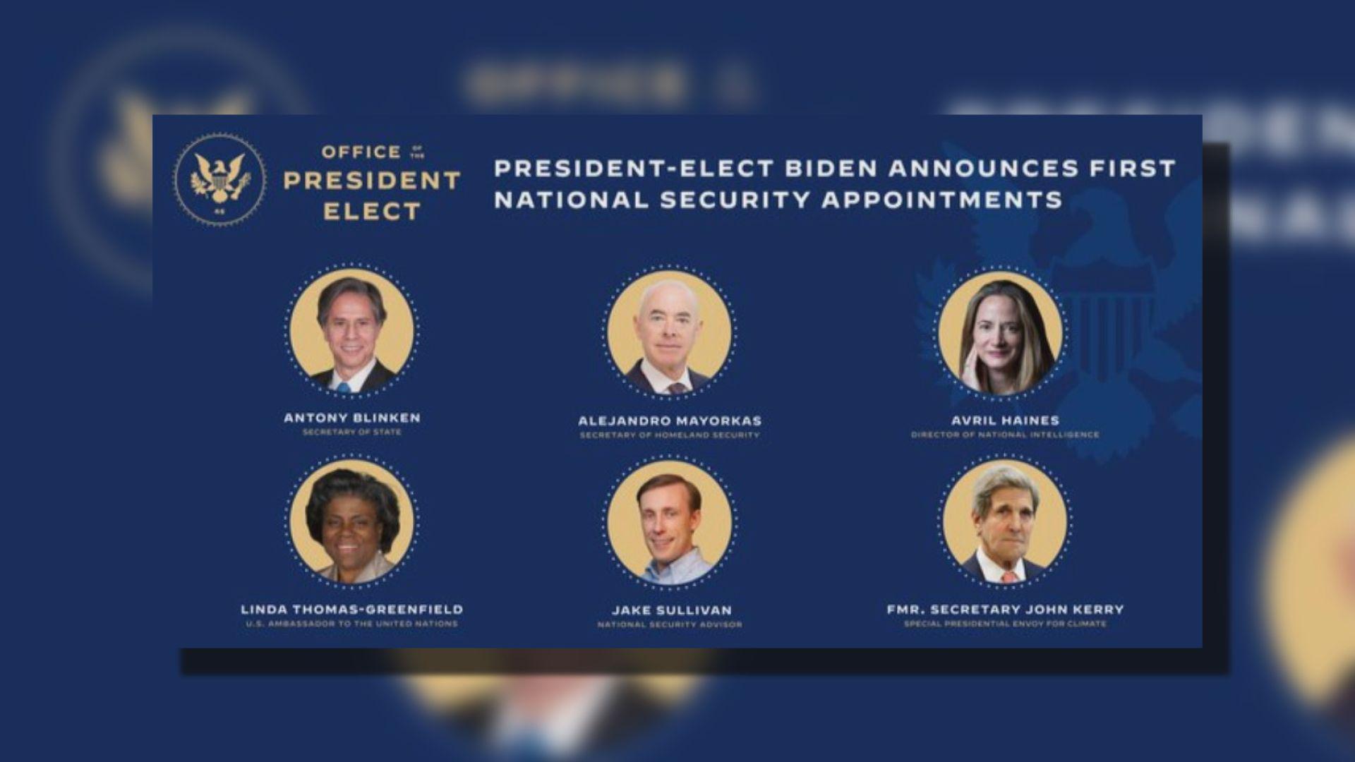 拜登提名國安團隊 多是奧巴馬年代官員