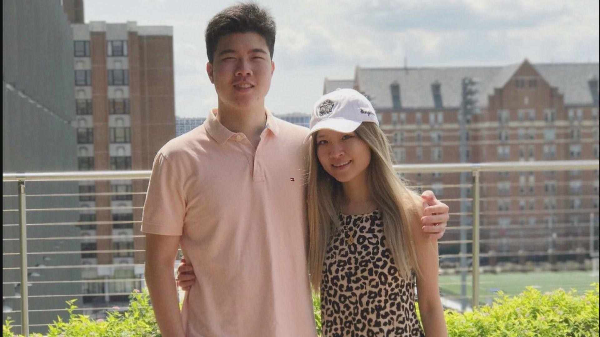 美籍華裔姊弟在華拘留三年多獲准離開