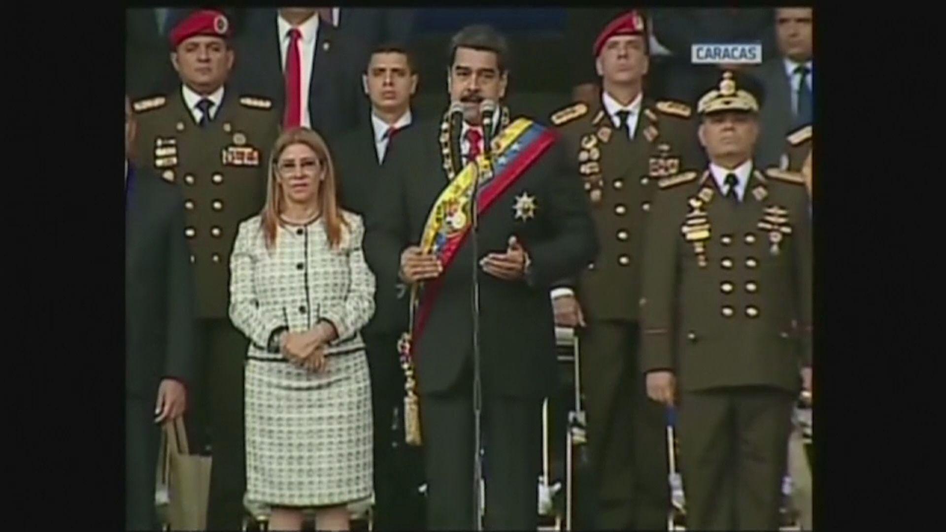 委內瑞拉軍方至少三次圖推翻馬杜羅