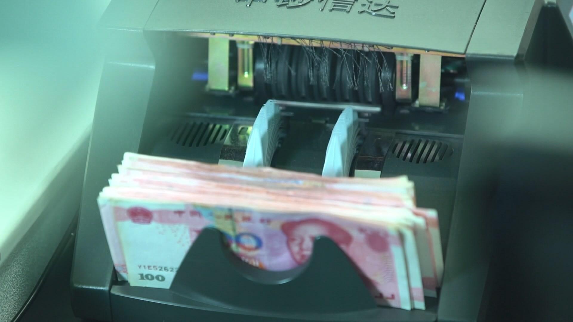 美國財政部未有將中國列入匯率操縱國