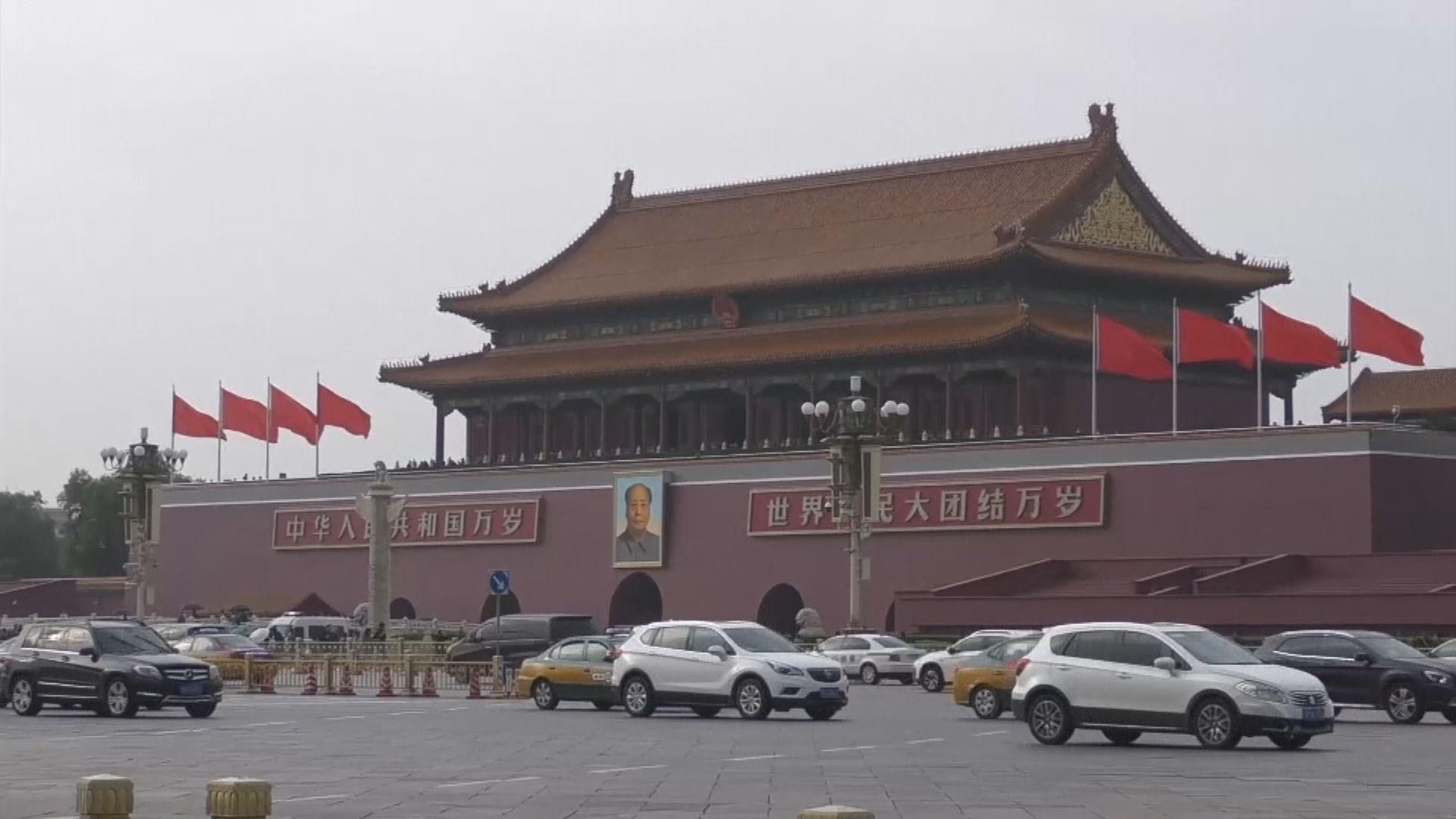 美國將中國列為匯率操縱國